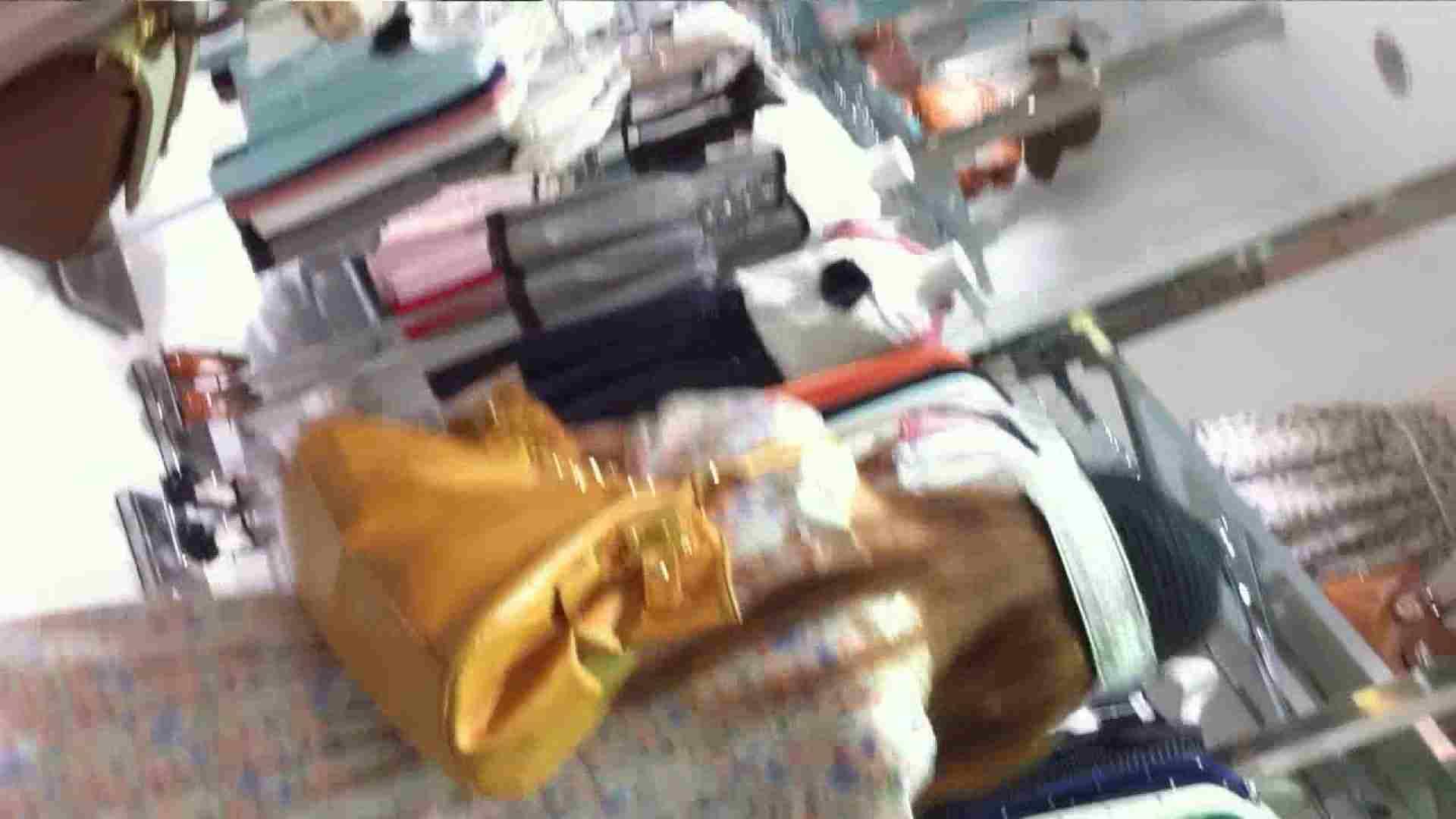 可愛いカリスマ店員限定‼胸チラ&パンチラ vol.25 美しいOLの裸体  107pic 90