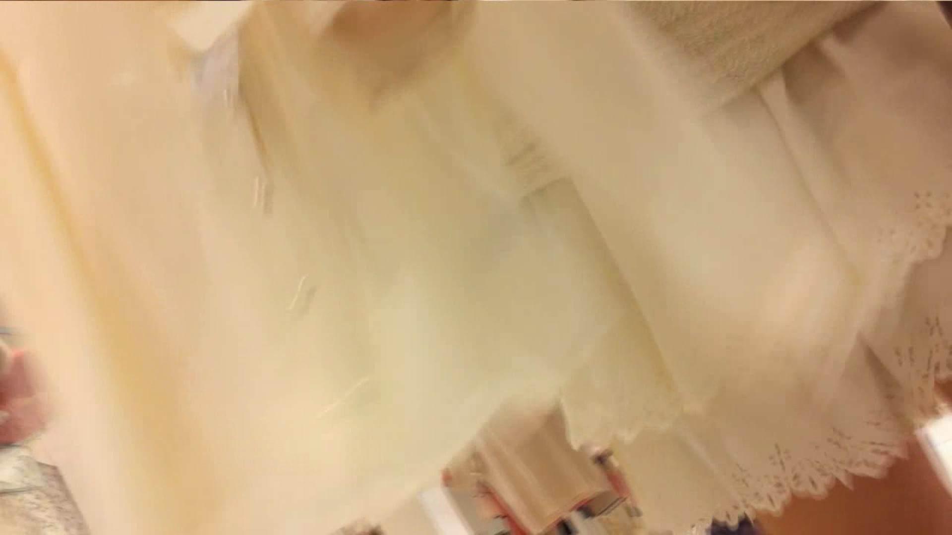 可愛いカリスマ店員限定‼胸チラ&パンチラ vol.29 美しいOLの裸体 すけべAV動画紹介 72pic 56