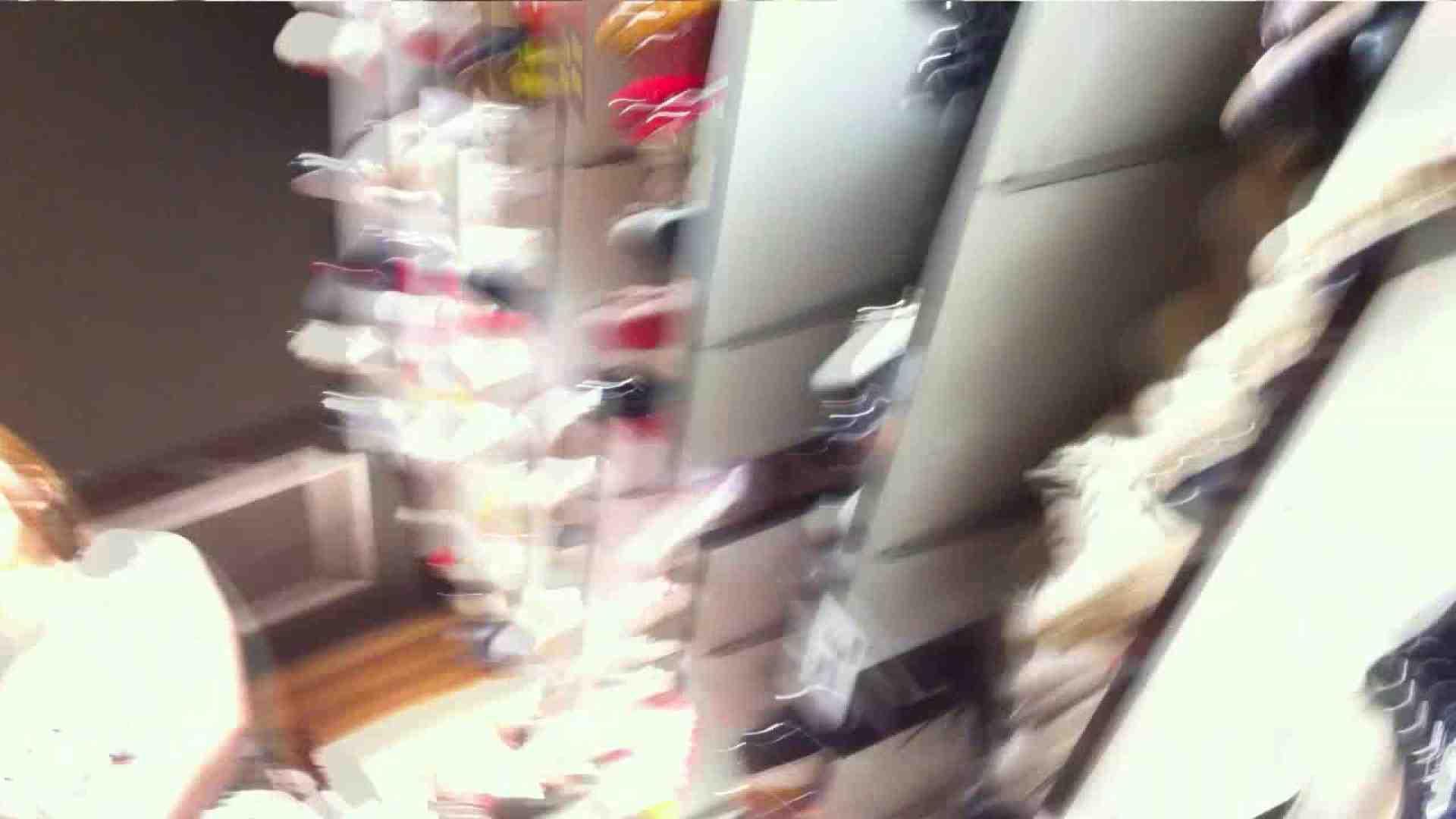 可愛いカリスマ店員限定‼胸チラ&パンチラ vol.30 美しいOLの裸体 SEX無修正画像 102pic 26