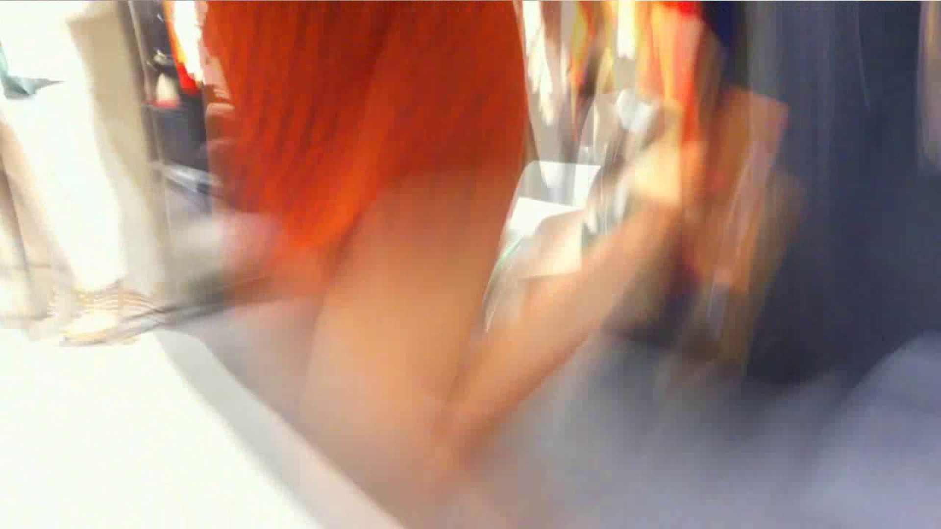 可愛いカリスマ店員限定‼胸チラ&パンチラ vol.30 美しいOLの裸体 SEX無修正画像 102pic 92