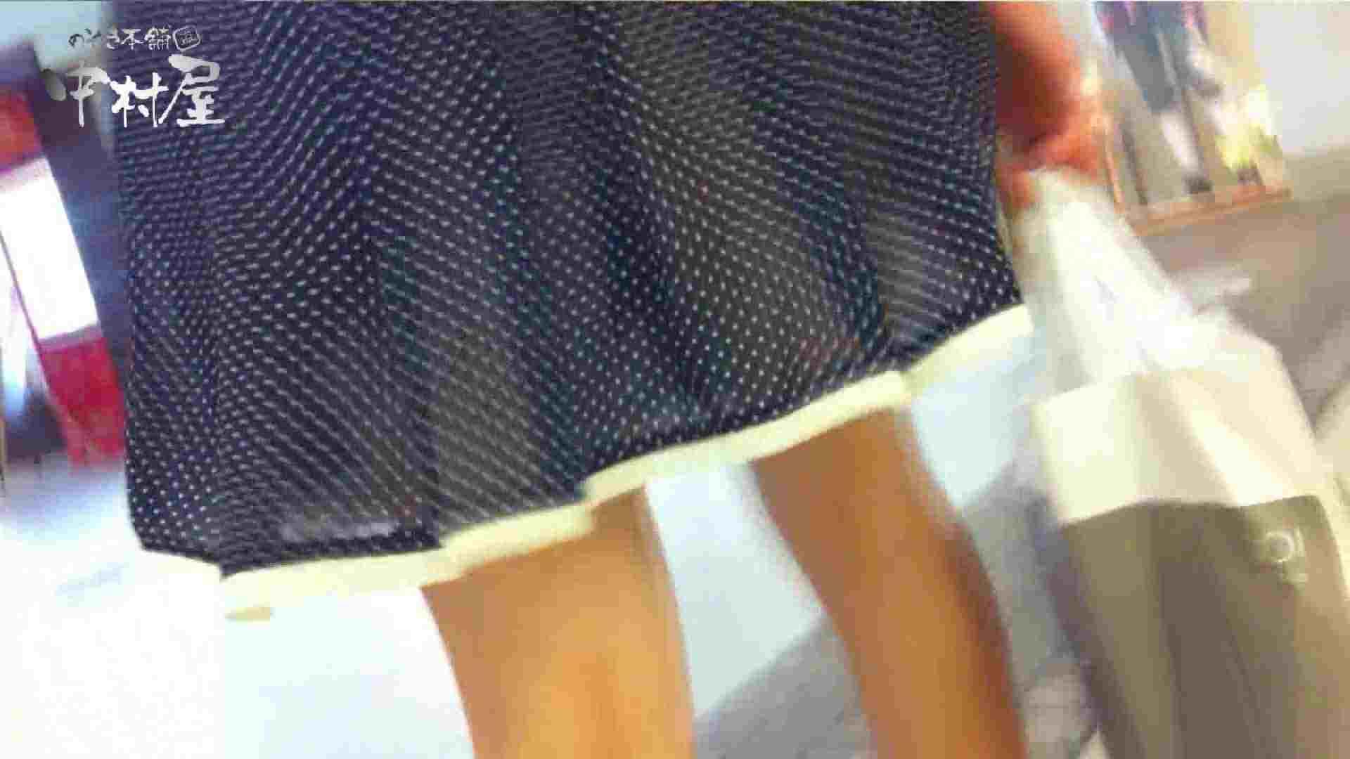 エッチ 熟女|vol.46 可愛いカリスマ店員胸チラ&パンチラ モリマン!|ピープフォックス(盗撮狐)