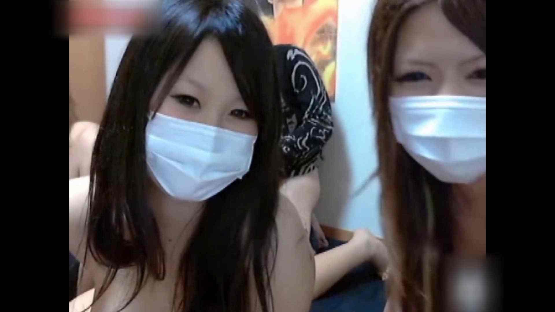 斬新な男女の営み Vol.14 美女丸裸  71pic 52