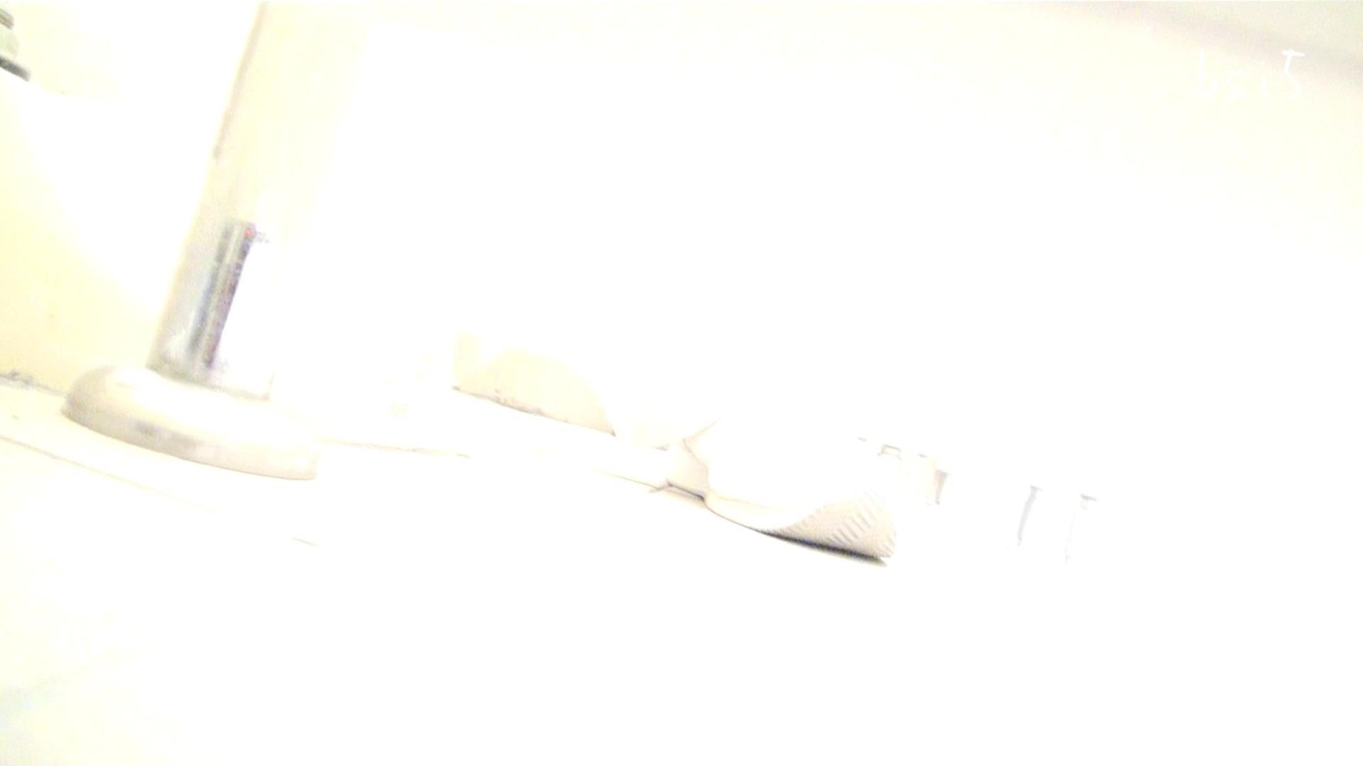 至高下半身盗撮-PREMIUM-【院内病棟編 】 vol.05 下半身 オマンコ動画キャプチャ 75pic 8
