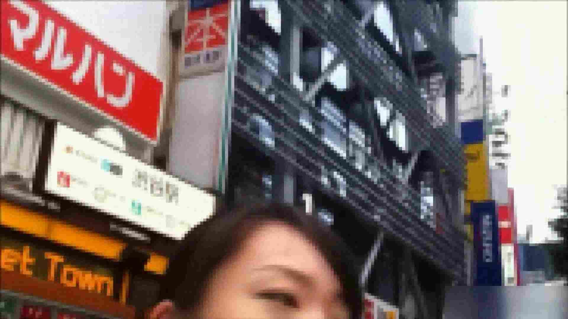 ガールズパンチラストリートビューVol.002 新入生パンチラ   チラ歓迎  86pic 21