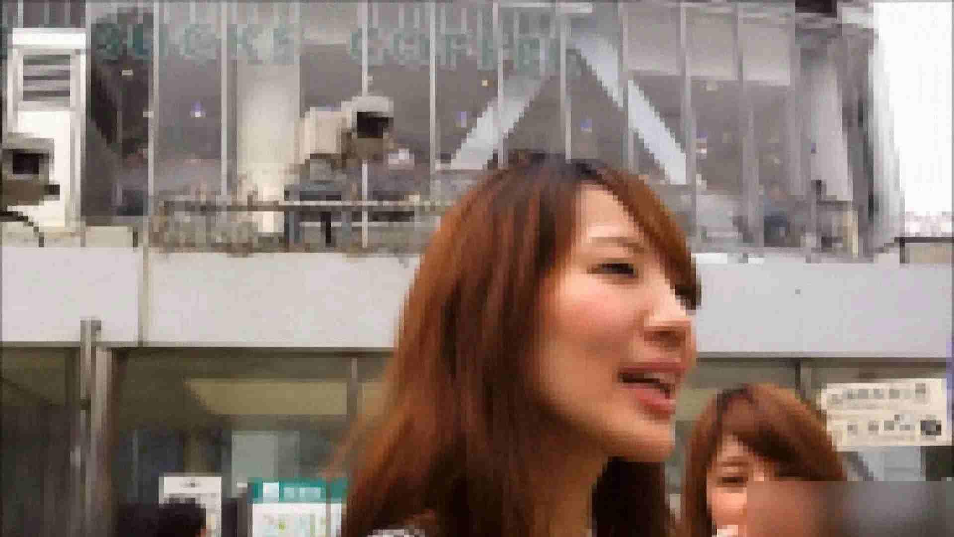 ガールズパンチラストリートビューVol.002 新入生パンチラ   チラ歓迎  86pic 37
