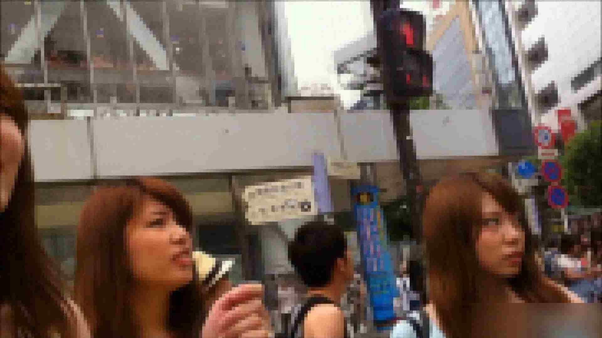 ガールズパンチラストリートビューVol.002 現役ギャル エロ無料画像 86pic 39
