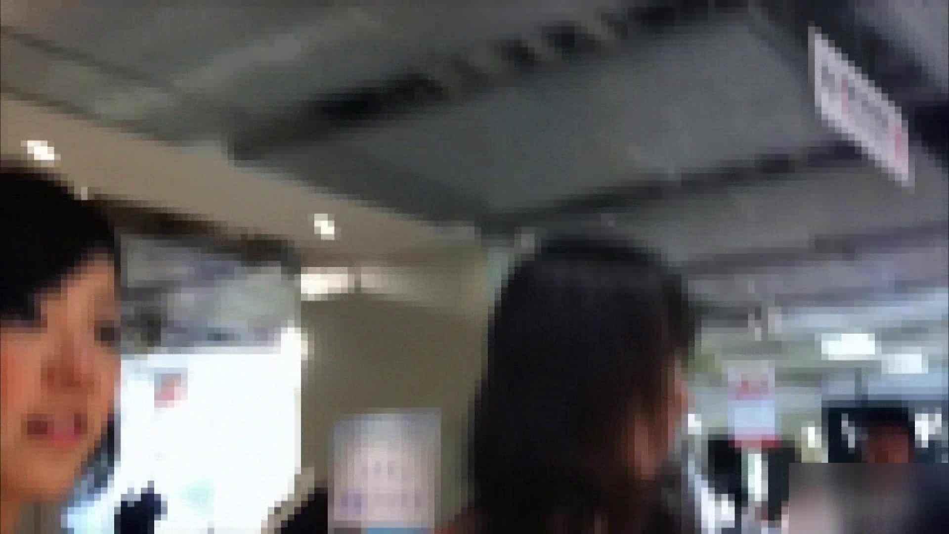 ガールズパンチラストリートビューVol.004 美しいOLの裸体 オマンコ無修正動画無料 83pic 26