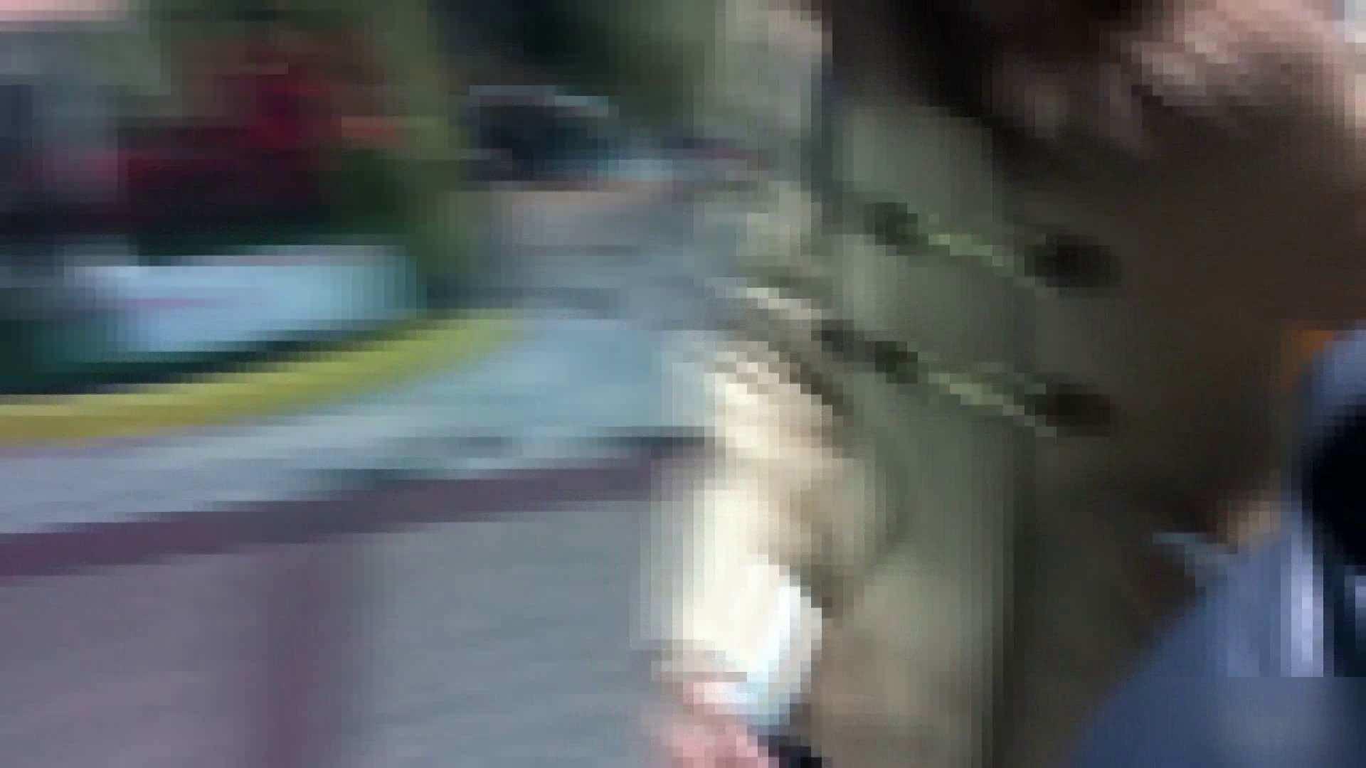 ガールズパンチラストリートビューVol.012 チラ歓迎 ワレメ無修正動画無料 105pic 67
