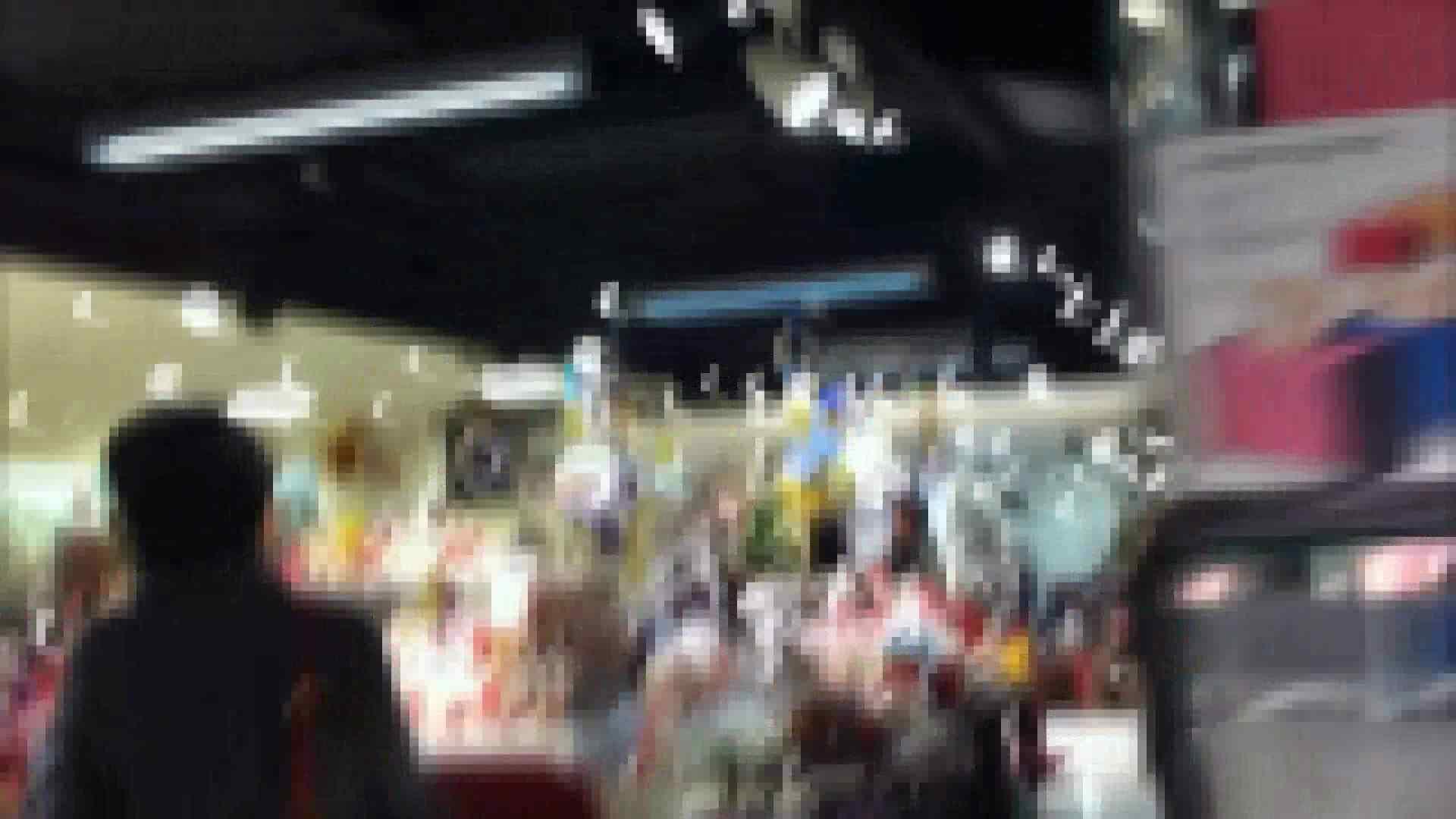 ガールズパンチラストリートビューVol.012 チラ歓迎 ワレメ無修正動画無料 105pic 91