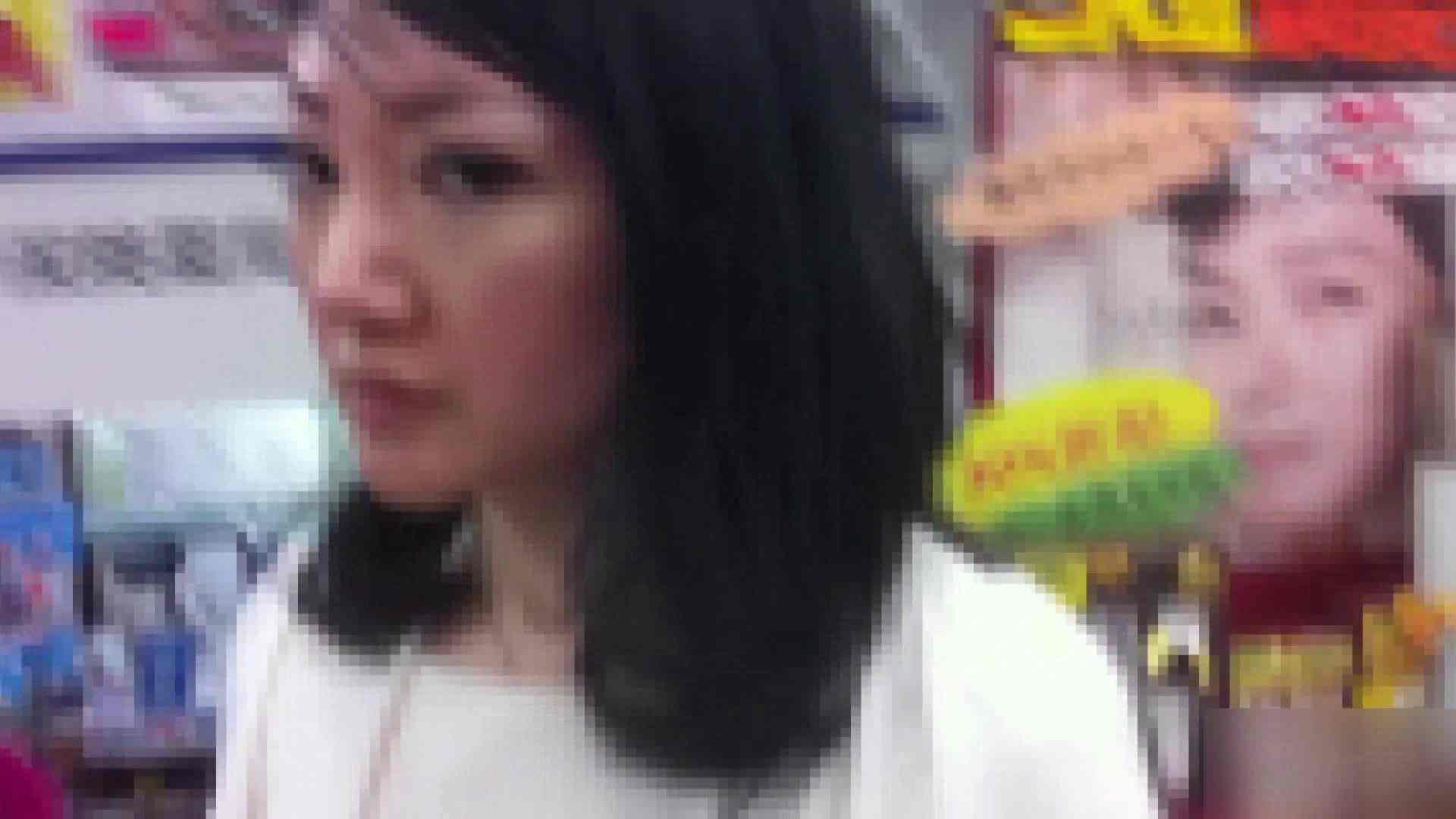 エッチ 熟女|ガールズパンチラストリートビューVol.014|ピープフォックス(盗撮狐)
