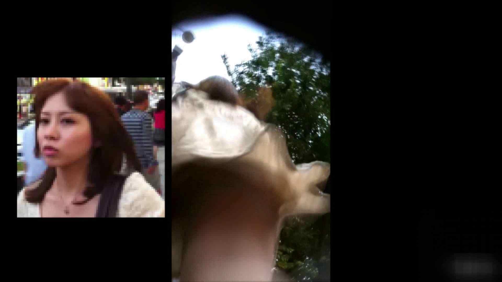 ガールズパンチラストリートビューVol.015 美しいOLの裸体 ワレメ無修正動画無料 93pic 70