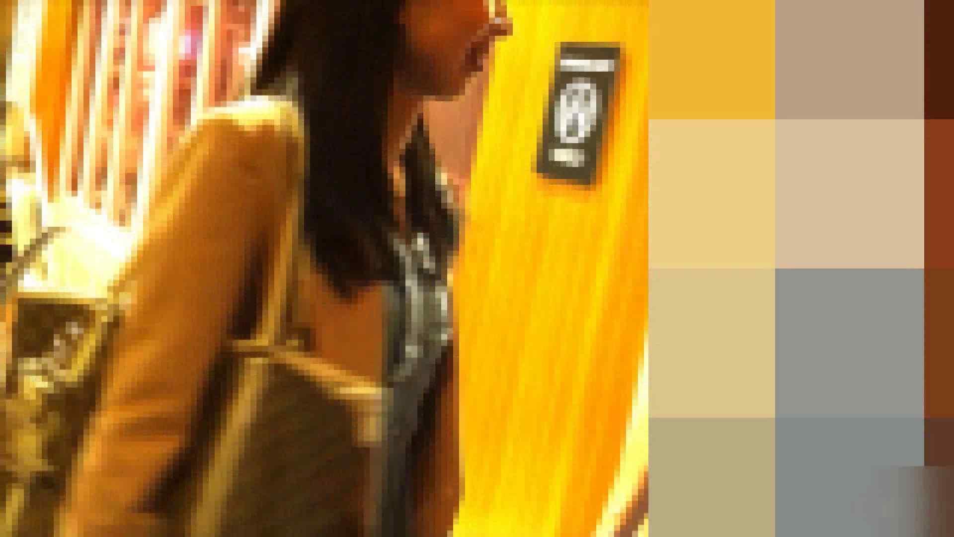 ガールズパンチラストリートビューVol.018 美しいOLの裸体 | チラ歓迎  75pic 53