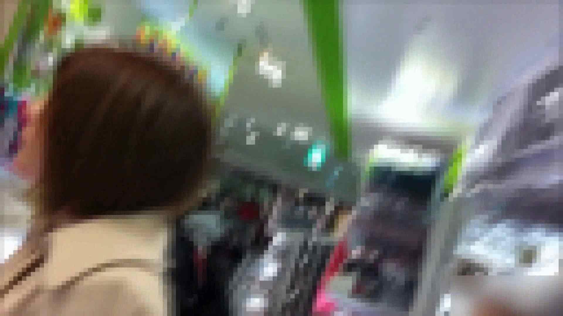 ガールズパンチラストリートビューVol.020 現役ギャル セックス画像 85pic 3