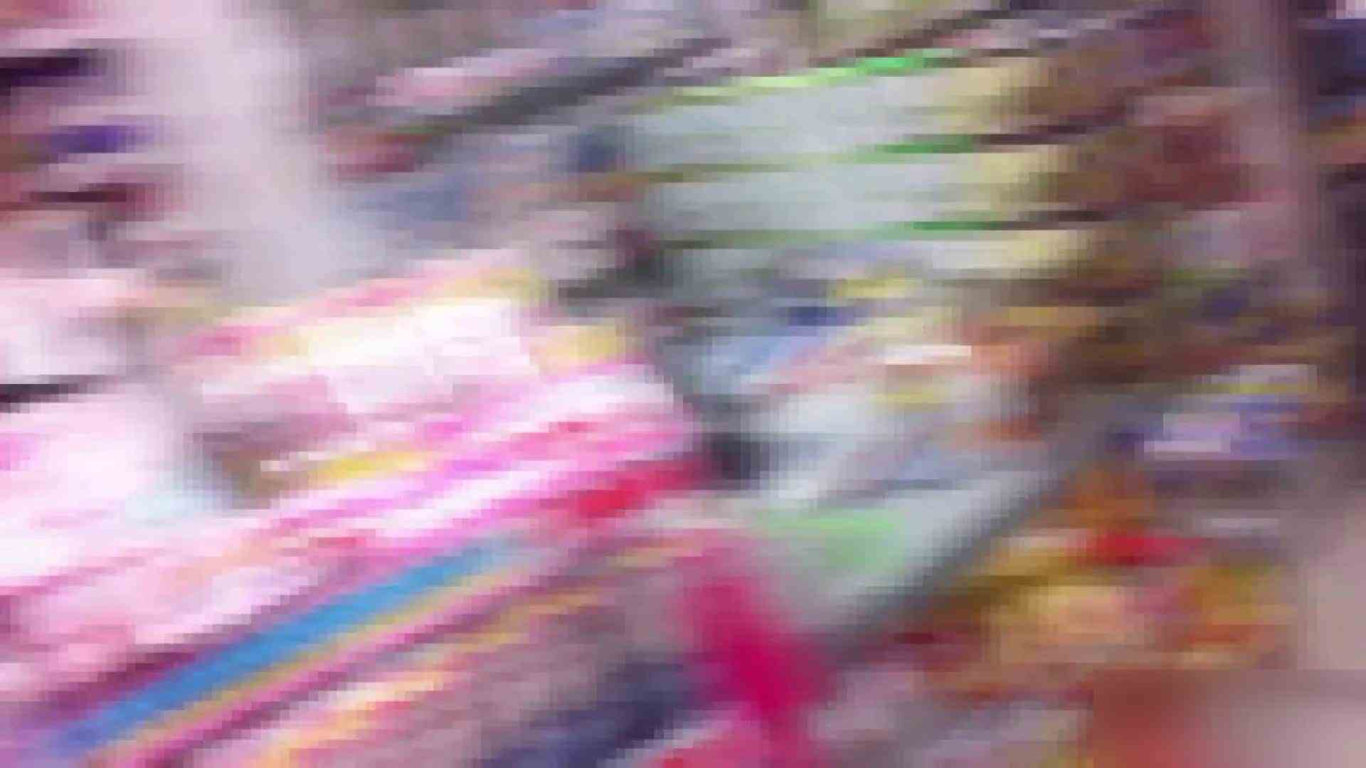 ガールズパンチラストリートビューVol.020 美しいOLの裸体 スケベ動画紹介 85pic 10