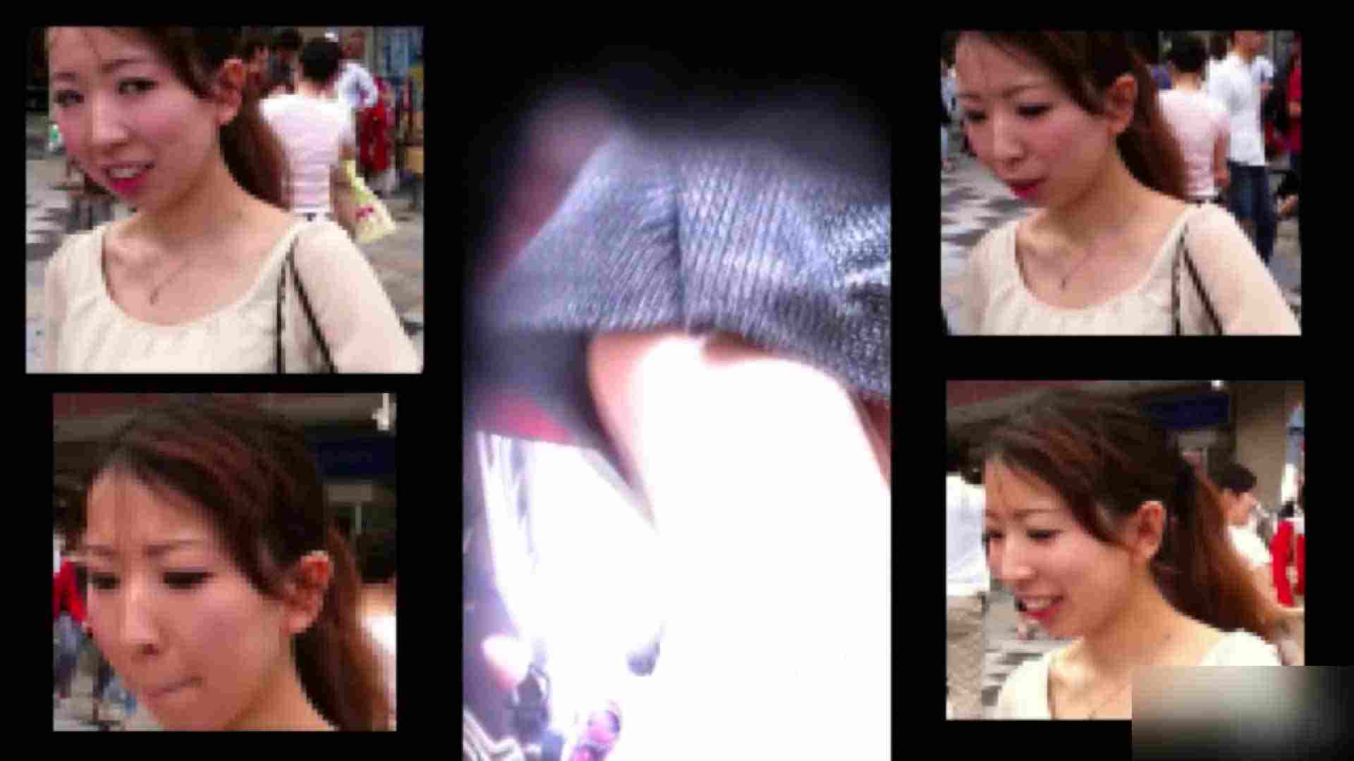 ガールズパンチラストリートビューVol.023 現役ギャル セックス無修正動画無料 86pic 54
