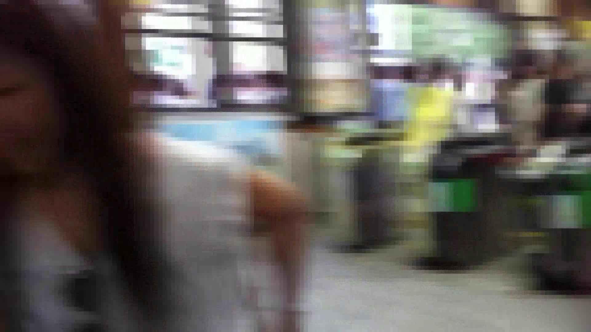 ガールズパンチラストリートビューVol.038 新入生パンチラ   チラ歓迎  77pic 61