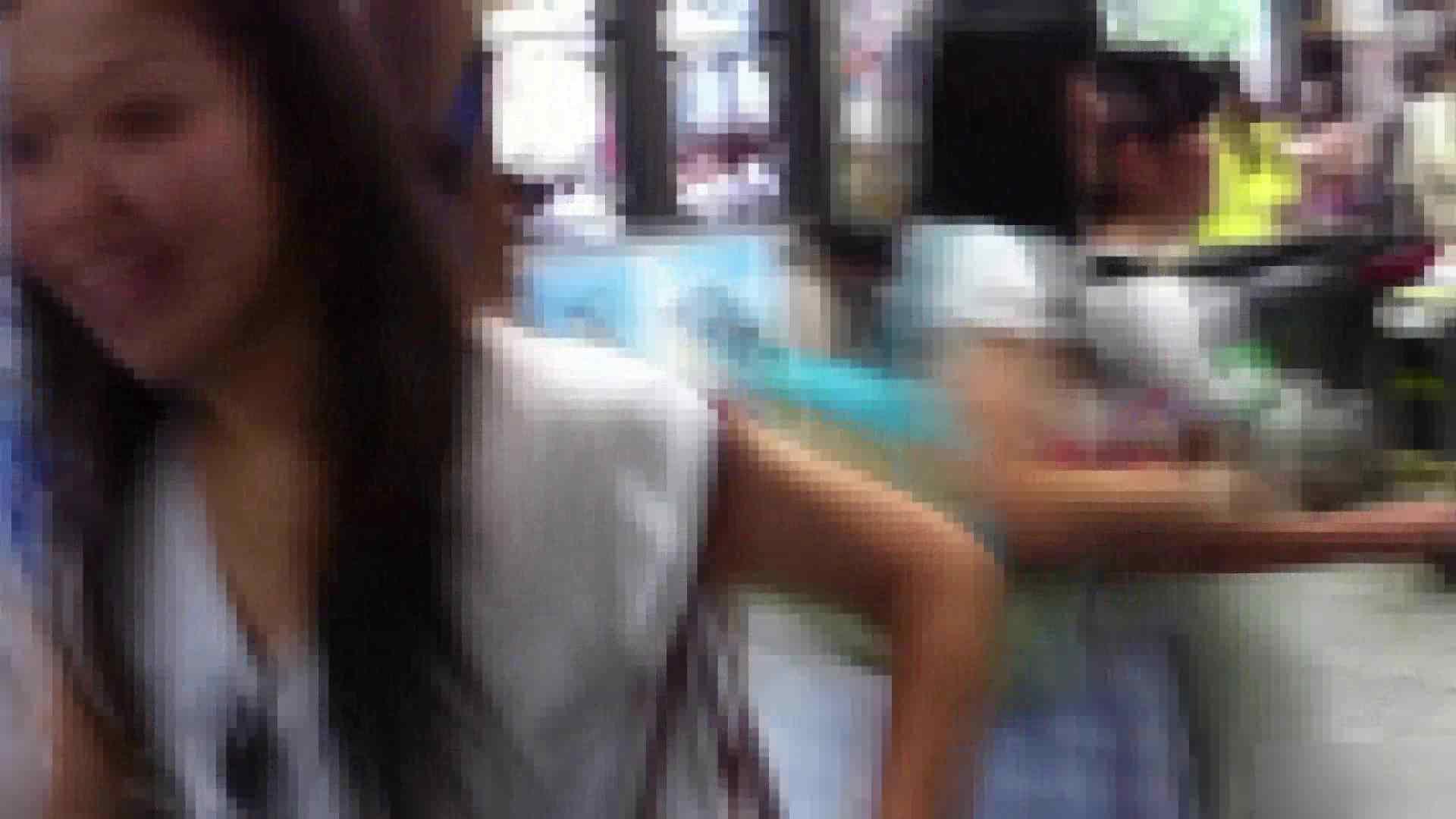 ガールズパンチラストリートビューVol.038 美しいOLの裸体 オメコ動画キャプチャ 77pic 62
