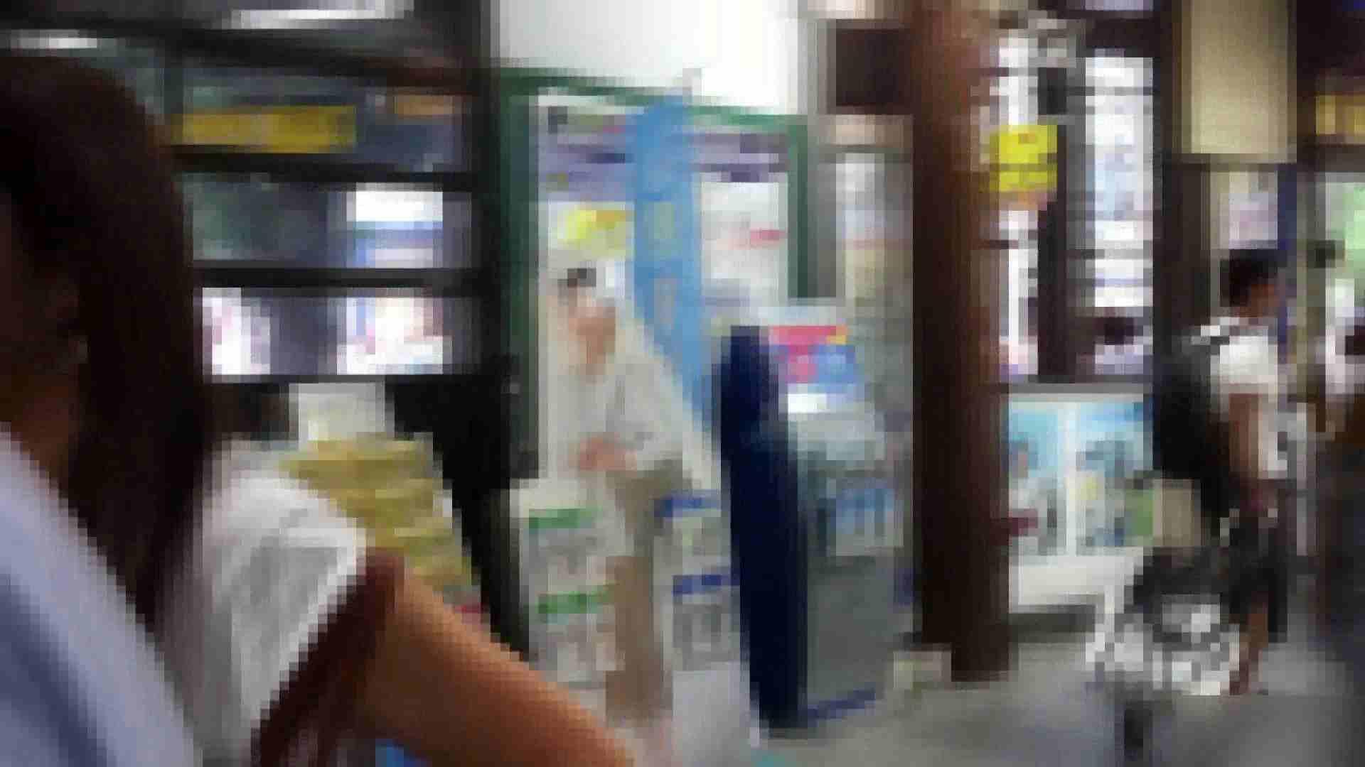 ガールズパンチラストリートビューVol.038 新入生パンチラ  77pic 64