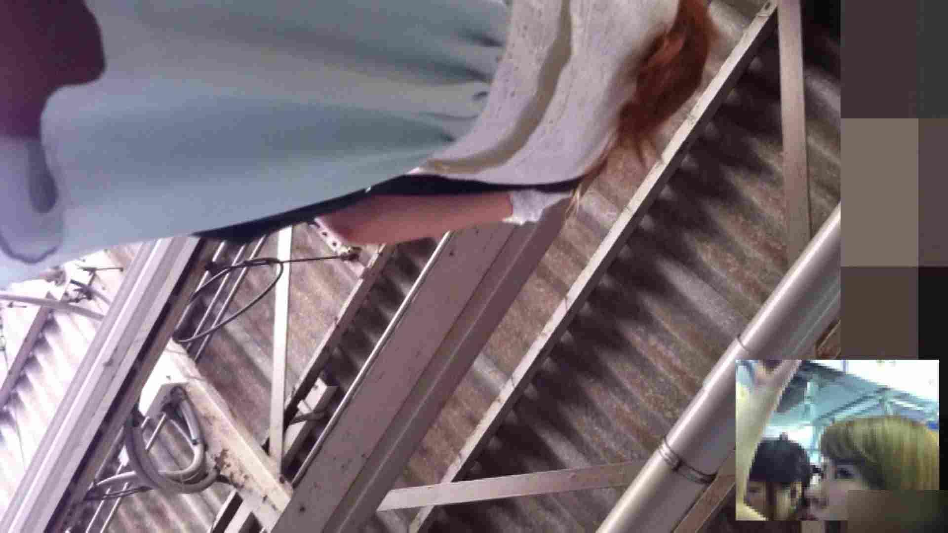 ガールズパンチラストリートビューVol.041 チラ歓迎 SEX無修正画像 97pic 74