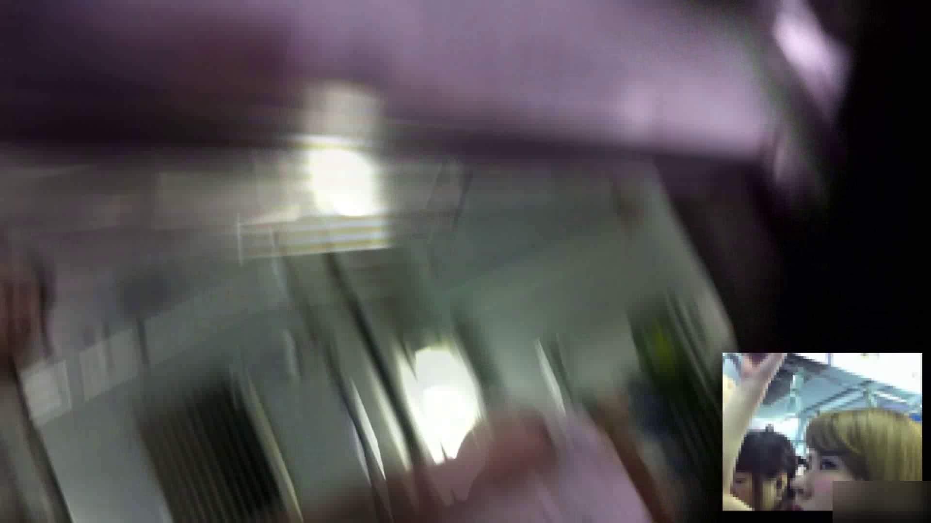 ガールズパンチラストリートビューVol.041 チラ歓迎 SEX無修正画像 97pic 86