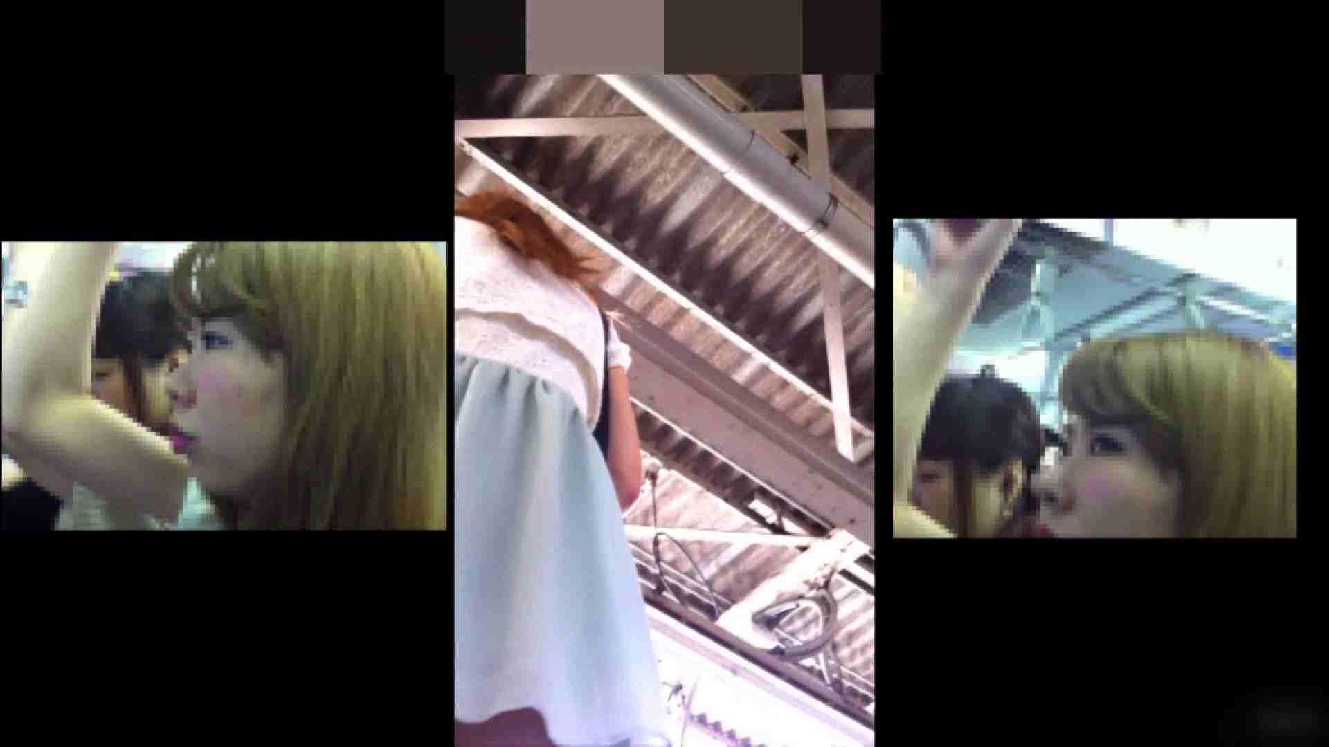 ガールズパンチラストリートビューVol.041 新入生パンチラ すけべAV動画紹介 97pic 87