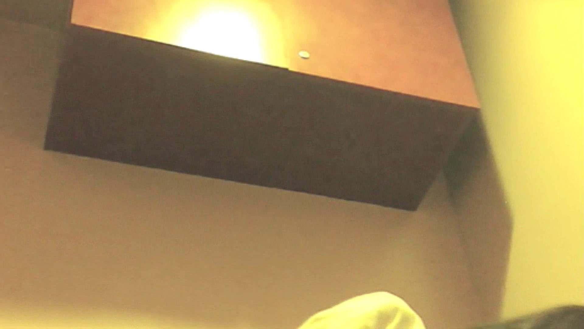 実録!!綺麗なお姉さんのトイレ事情・・・。vol.12 お姉さん丸裸   ナプキン  81pic 46