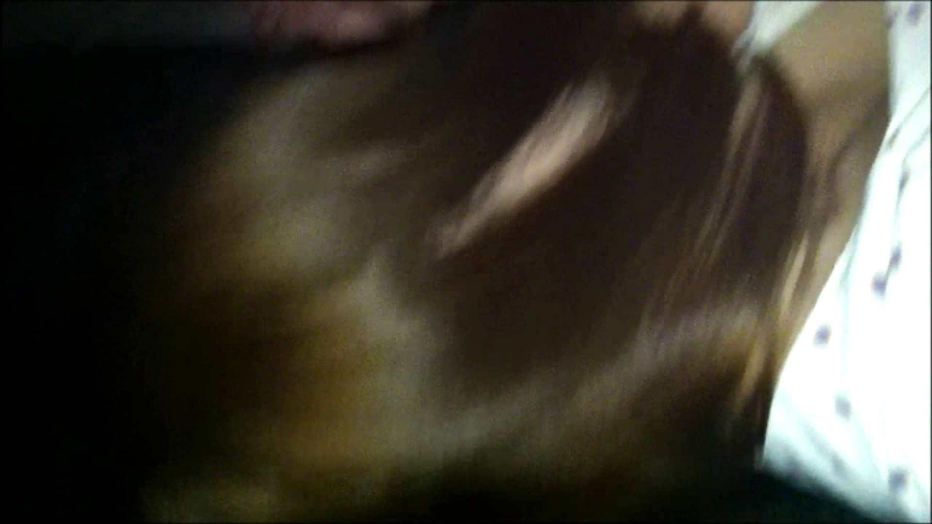 魔術師の お・も・て・な・し vol.03 やわらかおっぱいさん おっぱい すけべAV動画紹介 78pic 8
