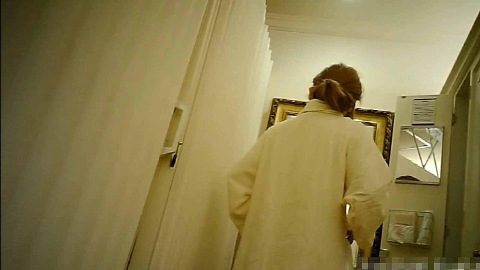魔術師の お・も・て・な・し vol.07 19歳巨乳ギャルの入浴撮影 現役ギャル | イタズラ  95pic 6