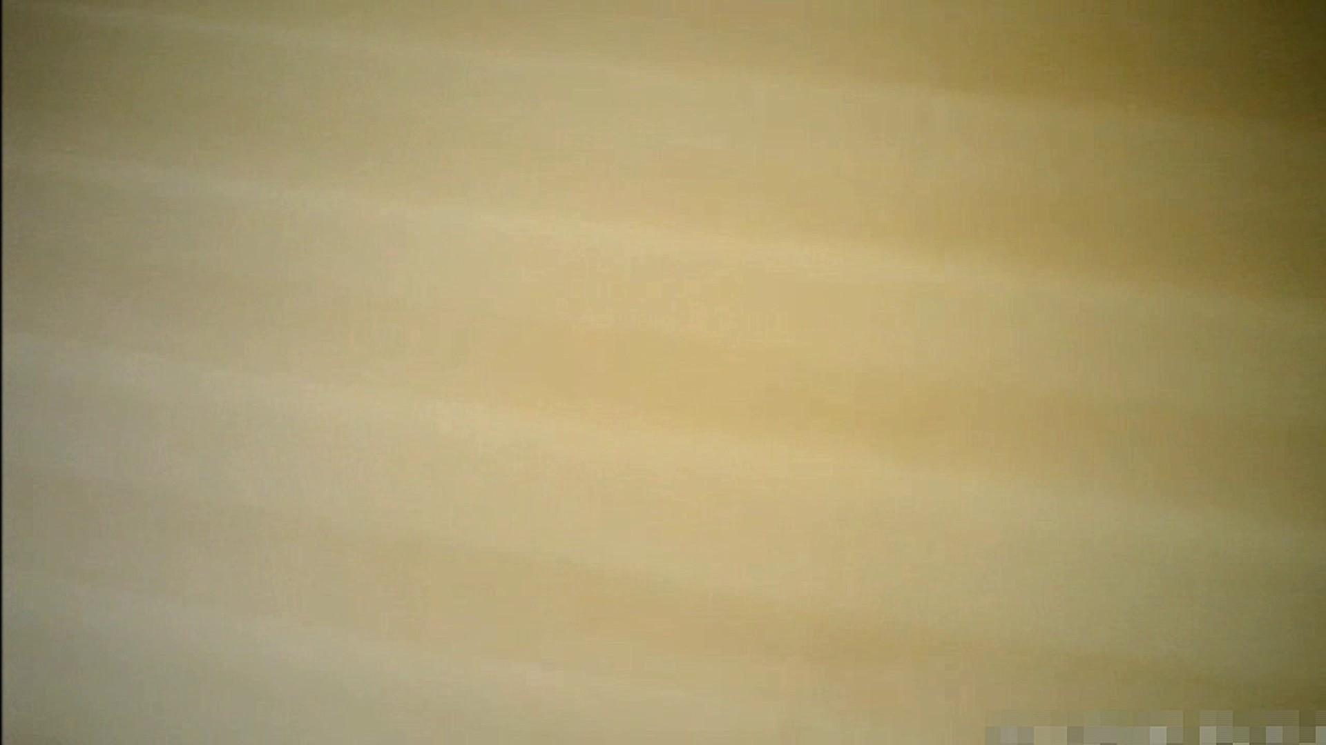 魔術師の お・も・て・な・し vol.07 19歳巨乳ギャルの入浴撮影 現役ギャル | イタズラ  95pic 16
