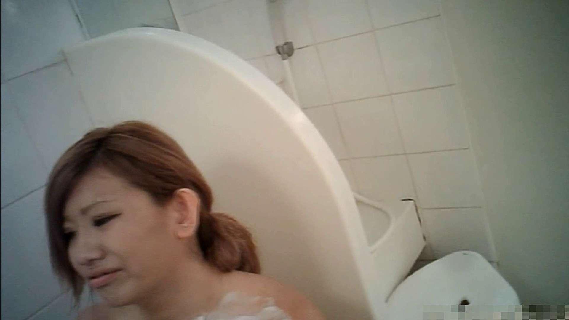 魔術師の お・も・て・な・し vol.07 19歳巨乳ギャルの入浴撮影 美しいOLの裸体 エロ無料画像 95pic 47