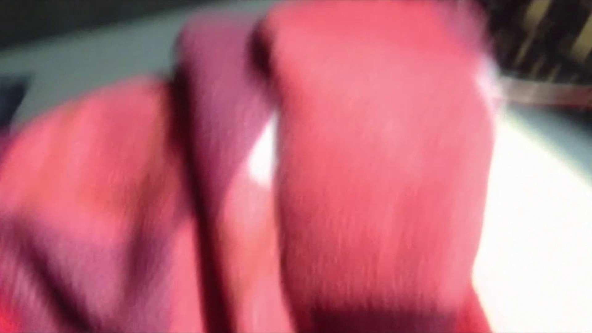 魔術師の お・も・て・な・し vol.16 読モさんにイタズラ 美しいOLの裸体  76pic 46