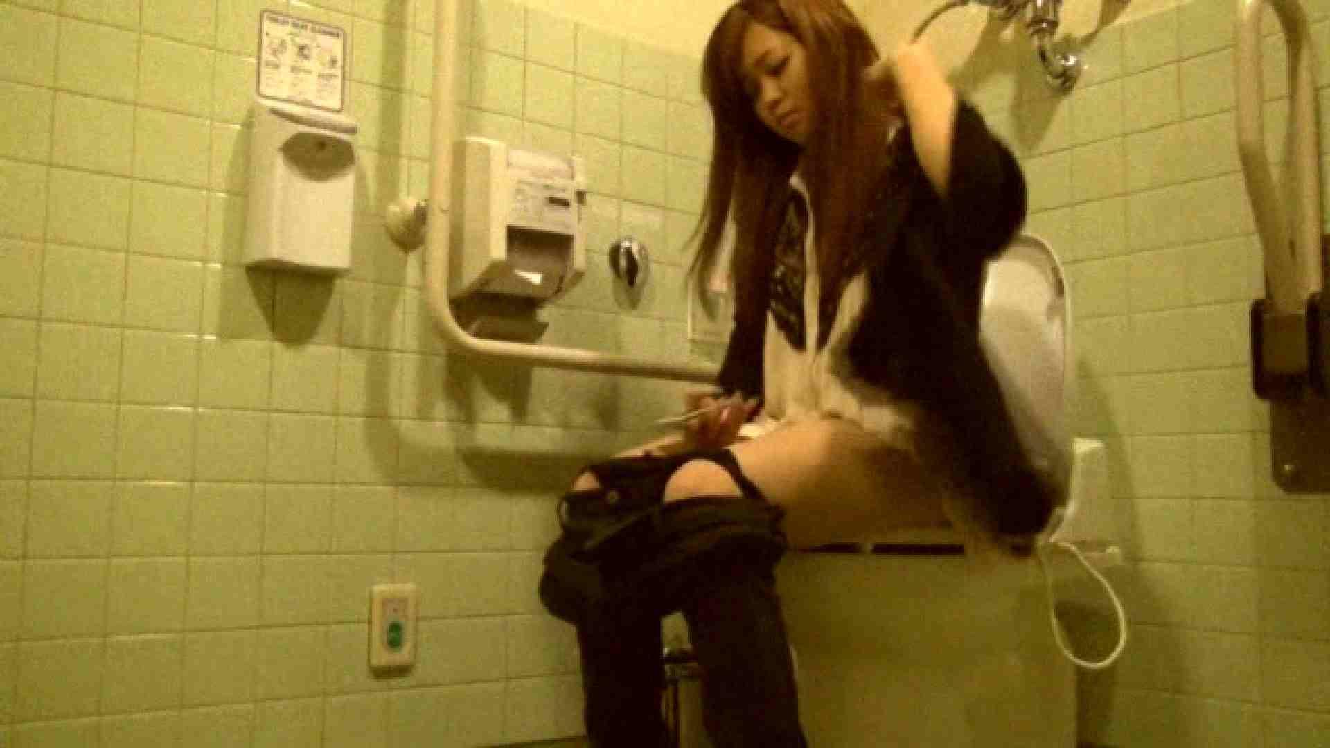 魔術師の お・も・て・な・し vol.26 19歳のバーの店員さんの洗面所をしばし… 洗面所突入 エロ無料画像 73pic 2
