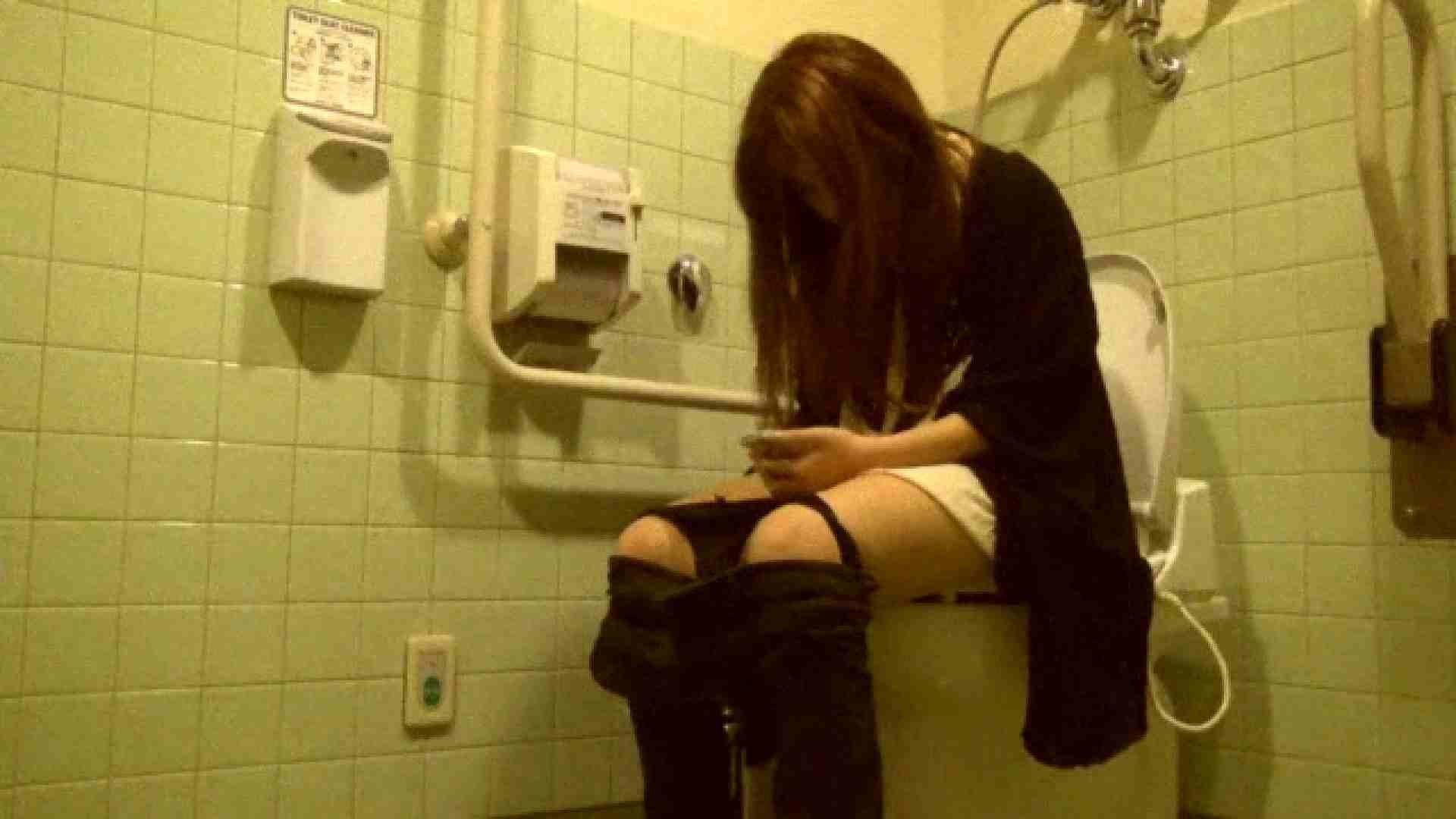 魔術師の お・も・て・な・し vol.26 19歳のバーの店員さんの洗面所をしばし… 洗面所突入 エロ無料画像 73pic 5