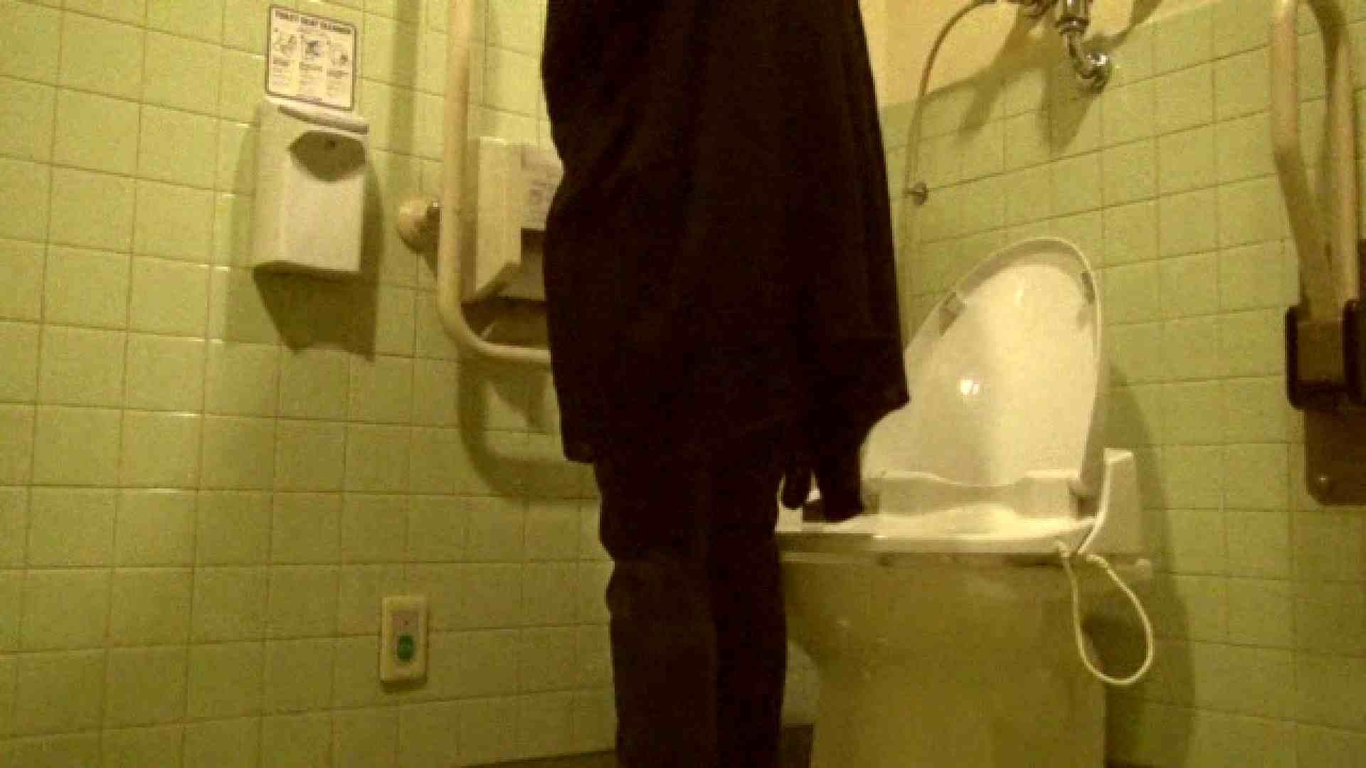 魔術師の お・も・て・な・し vol.26 19歳のバーの店員さんの洗面所をしばし… 美しいOLの裸体 | イタズラ  73pic 13
