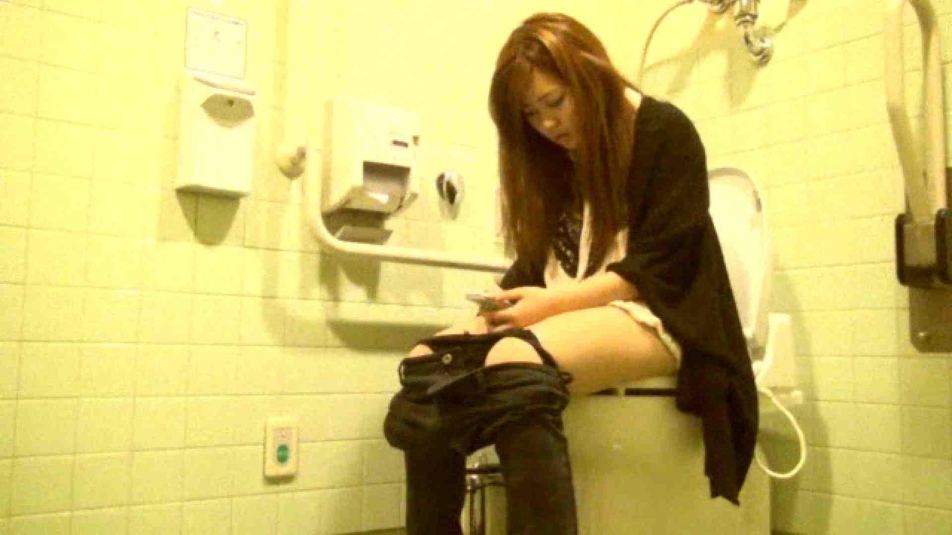 魔術師の お・も・て・な・し vol.26 19歳のバーの店員さんの洗面所をしばし… 美しいOLの裸体 | イタズラ  73pic 16