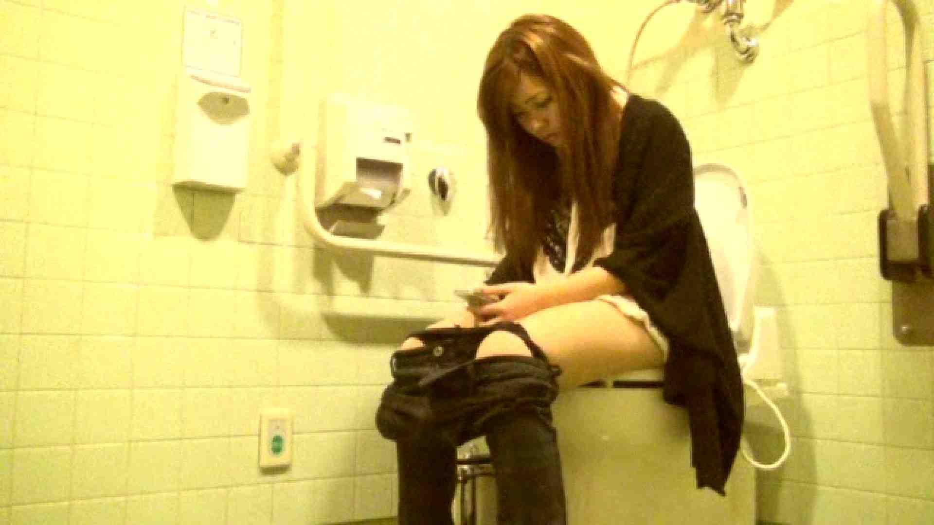 魔術師の お・も・て・な・し vol.26 19歳のバーの店員さんの洗面所をしばし… 美しいOLの裸体 | イタズラ  73pic 25