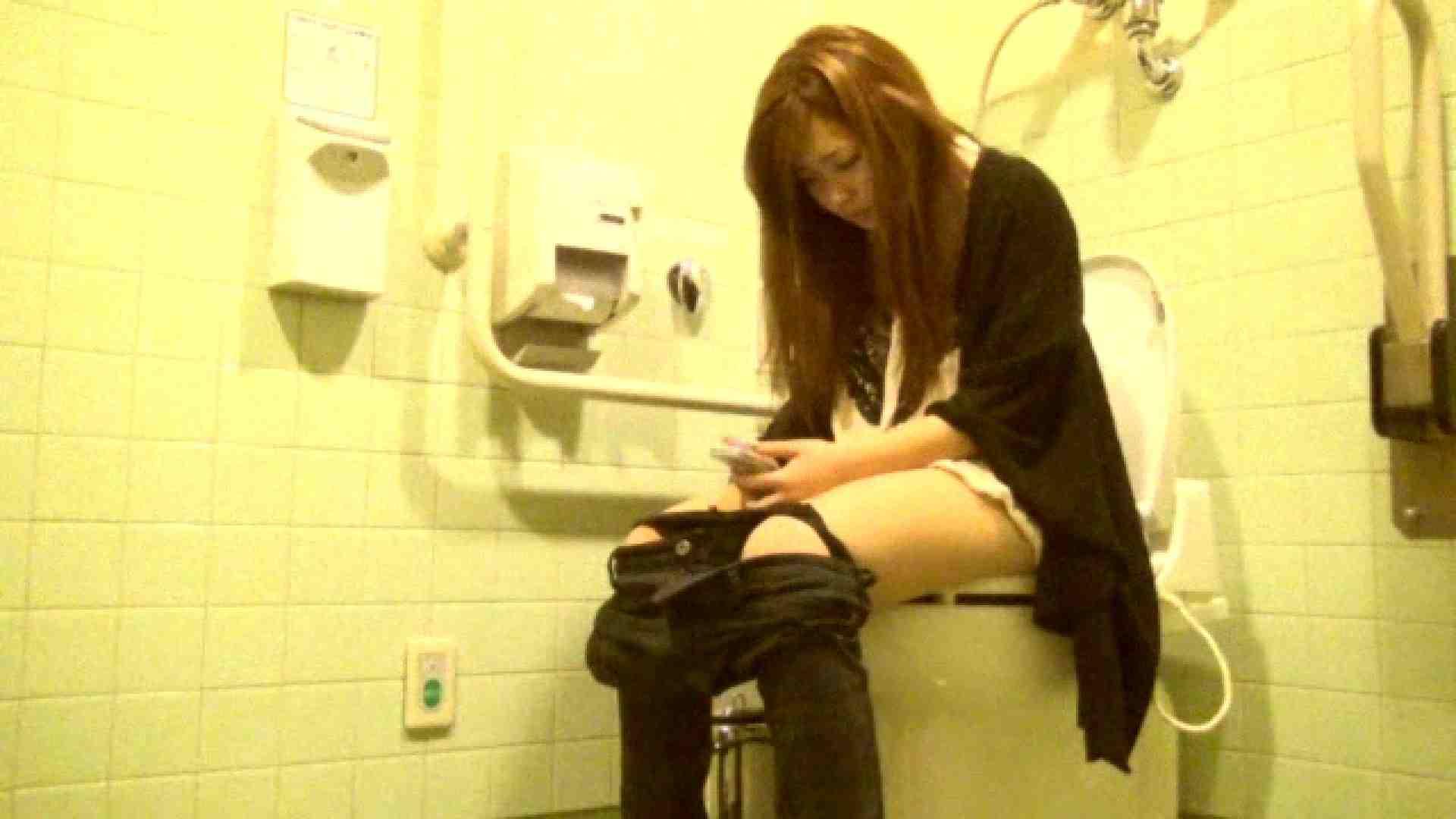 魔術師の お・も・て・な・し vol.26 19歳のバーの店員さんの洗面所をしばし… 美しいOLの裸体 | イタズラ  73pic 28