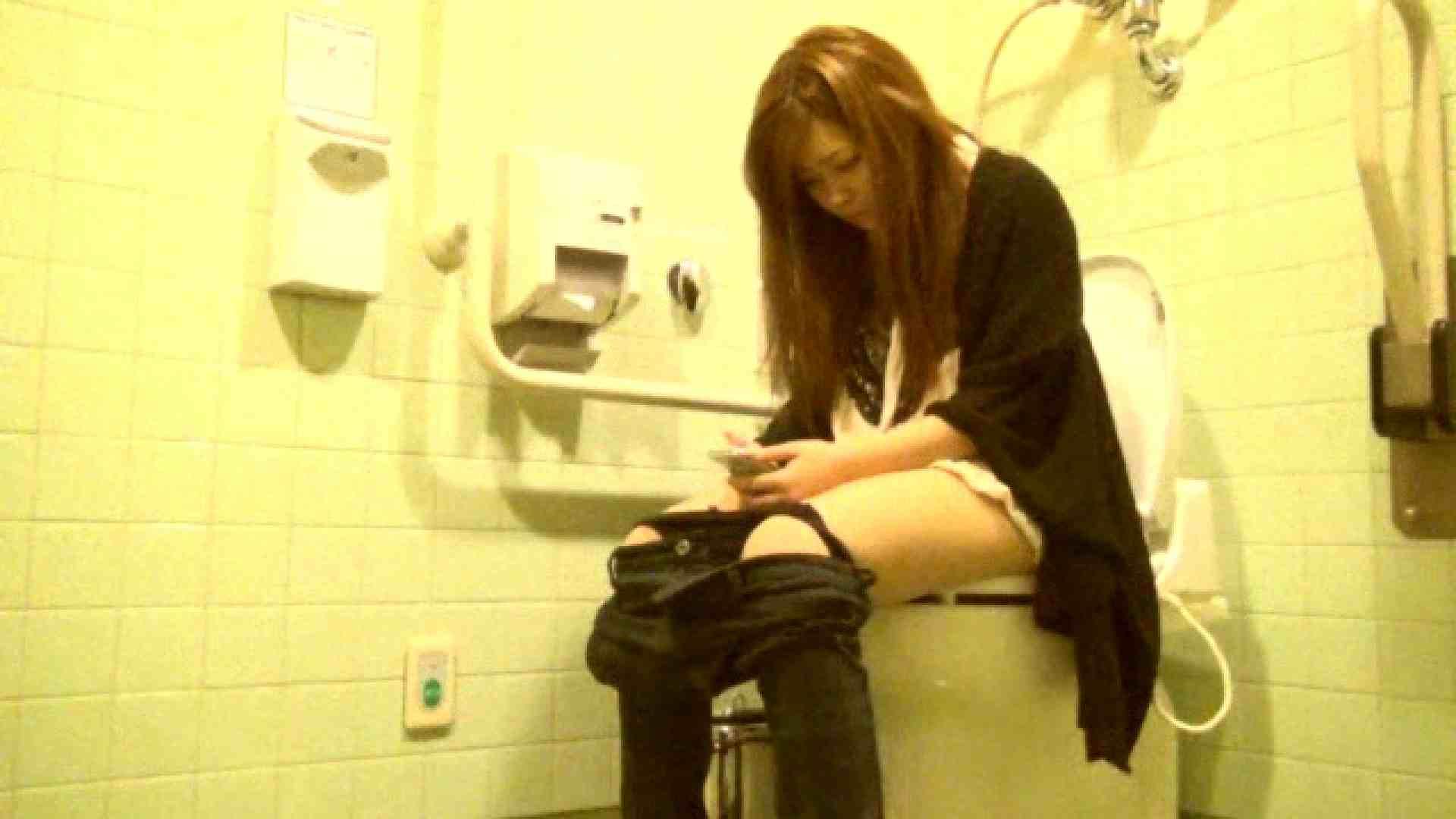 魔術師の お・も・て・な・し vol.26 19歳のバーの店員さんの洗面所をしばし… 洗面所突入 エロ無料画像 73pic 29