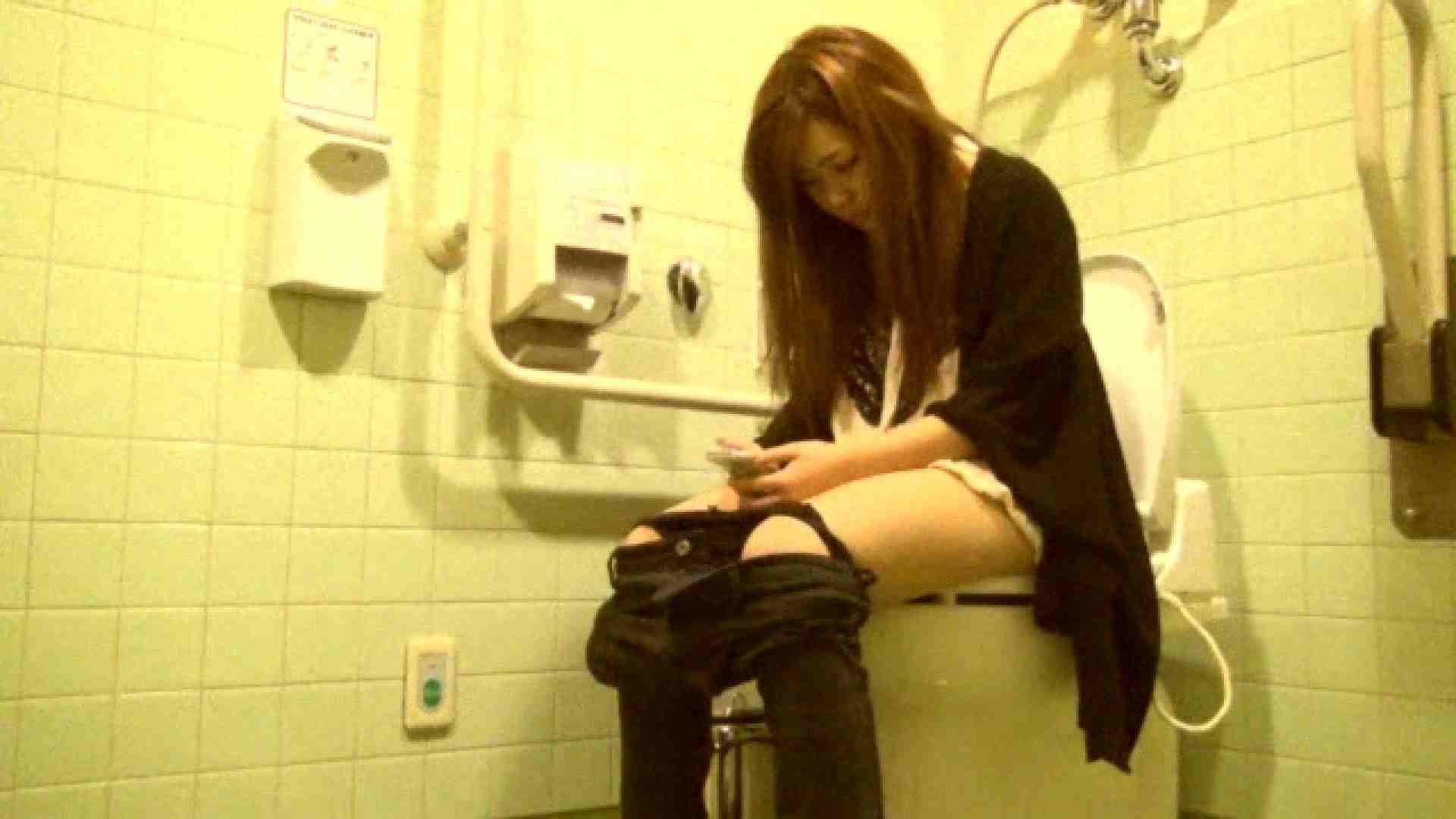 魔術師の お・も・て・な・し vol.26 19歳のバーの店員さんの洗面所をしばし… 美しいOLの裸体  73pic 30