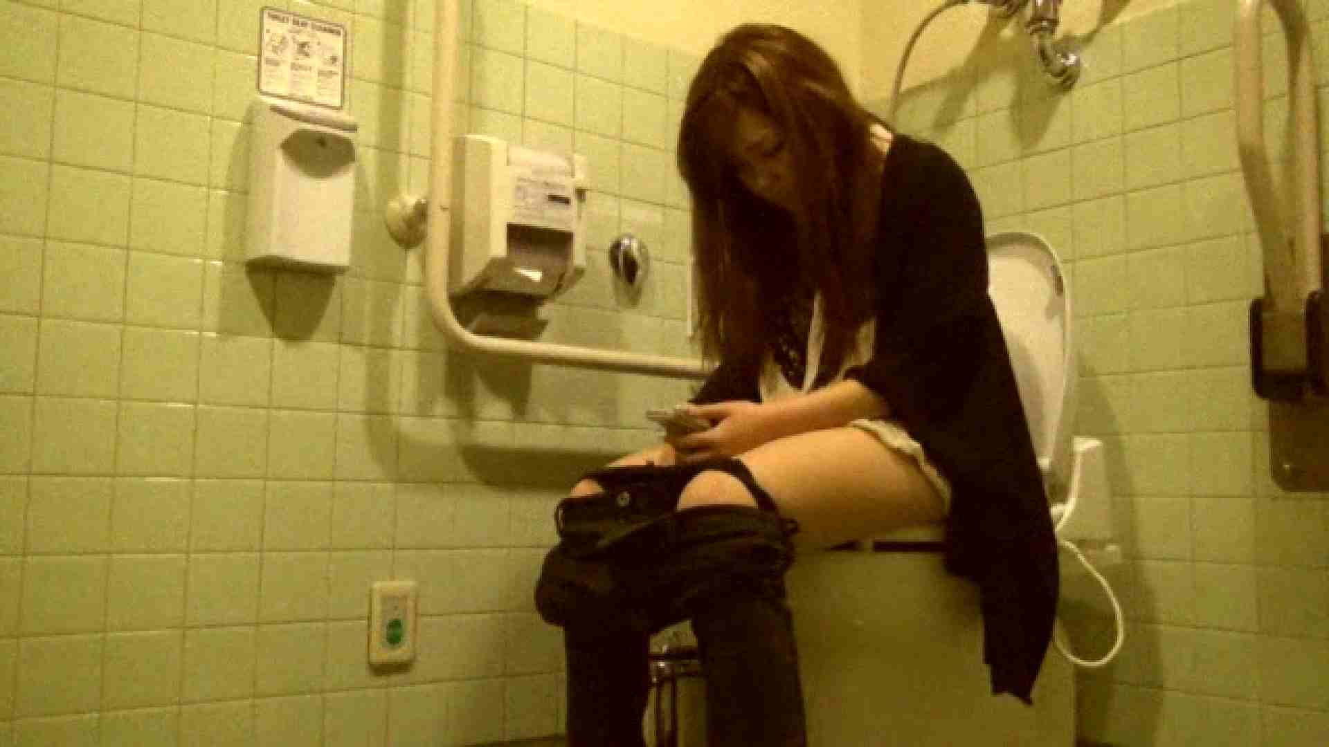 魔術師の お・も・て・な・し vol.26 19歳のバーの店員さんの洗面所をしばし… 美しいOLの裸体  73pic 33