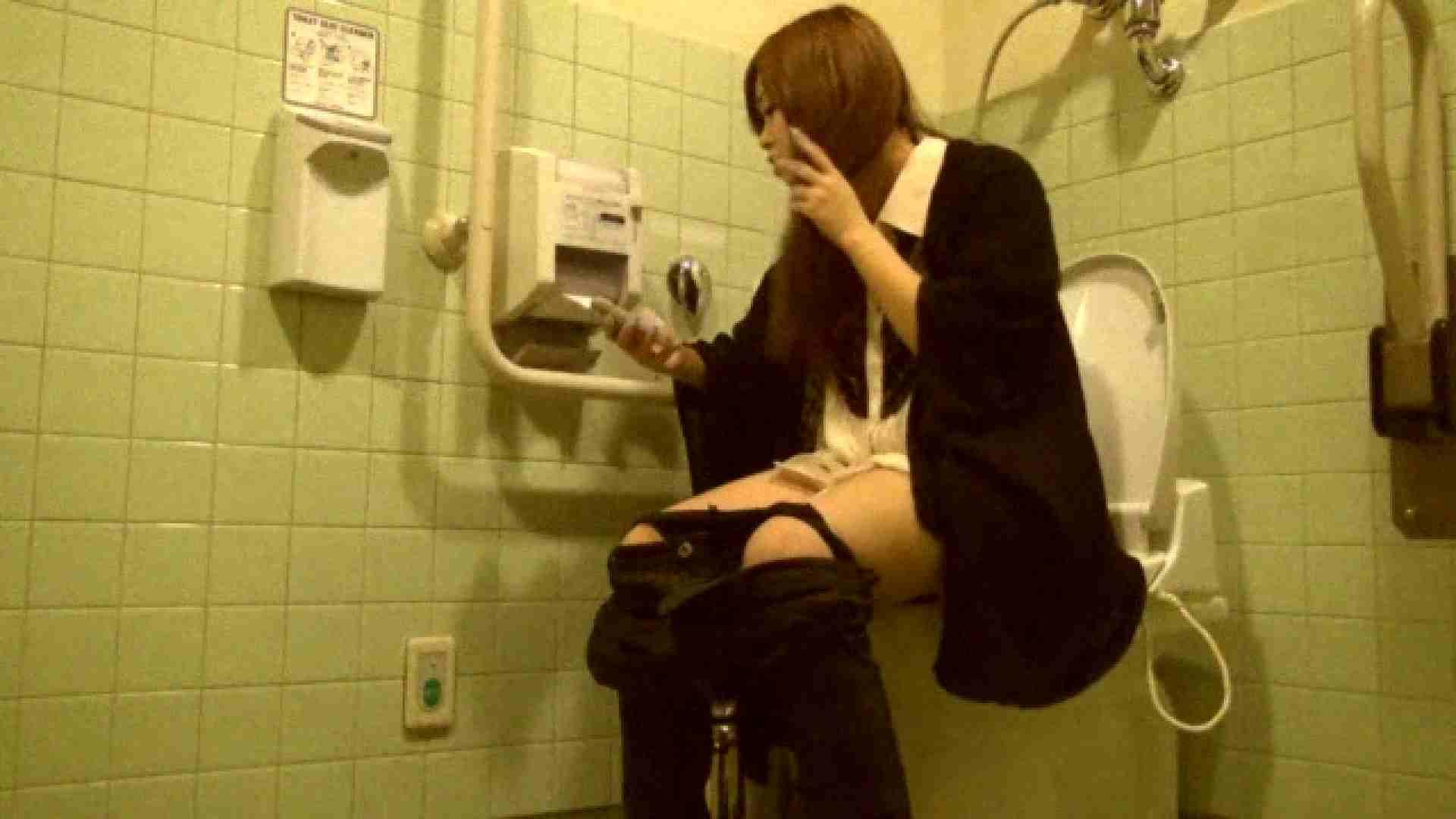魔術師の お・も・て・な・し vol.26 19歳のバーの店員さんの洗面所をしばし… 美しいOLの裸体 | イタズラ  73pic 37