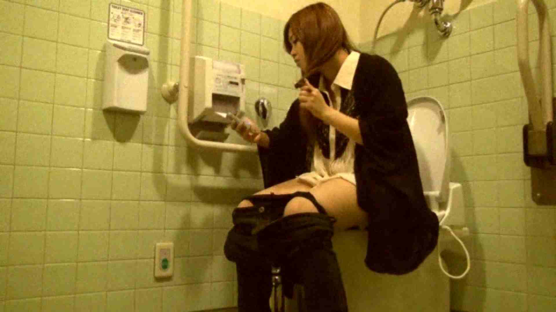 魔術師の お・も・て・な・し vol.26 19歳のバーの店員さんの洗面所をしばし… 洗面所突入 エロ無料画像 73pic 38