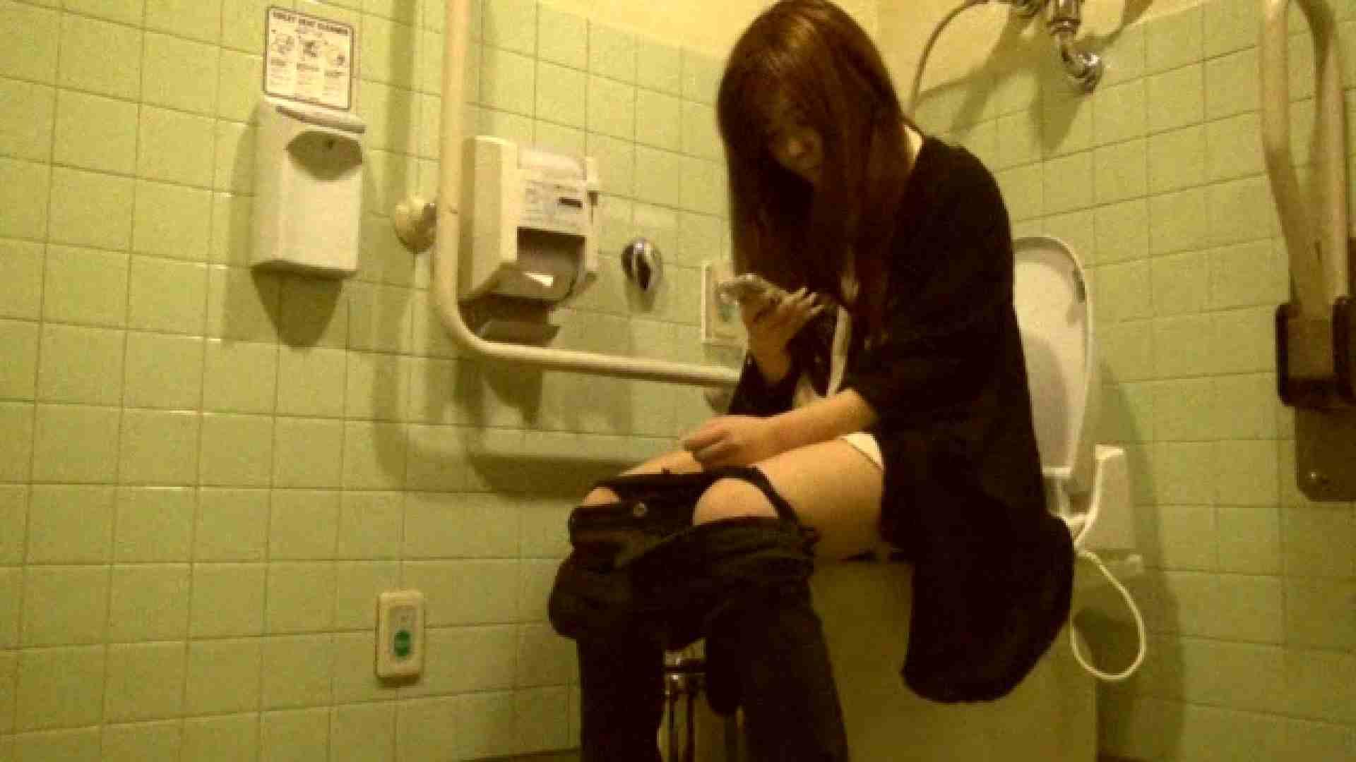 魔術師の お・も・て・な・し vol.26 19歳のバーの店員さんの洗面所をしばし… 美しいOLの裸体  73pic 57