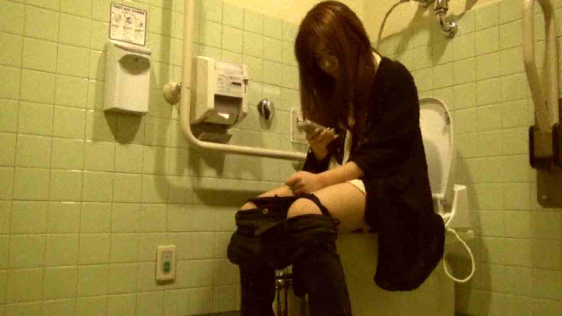 魔術師の お・も・て・な・し vol.26 19歳のバーの店員さんの洗面所をしばし… 美しいOLの裸体 | イタズラ  73pic 61