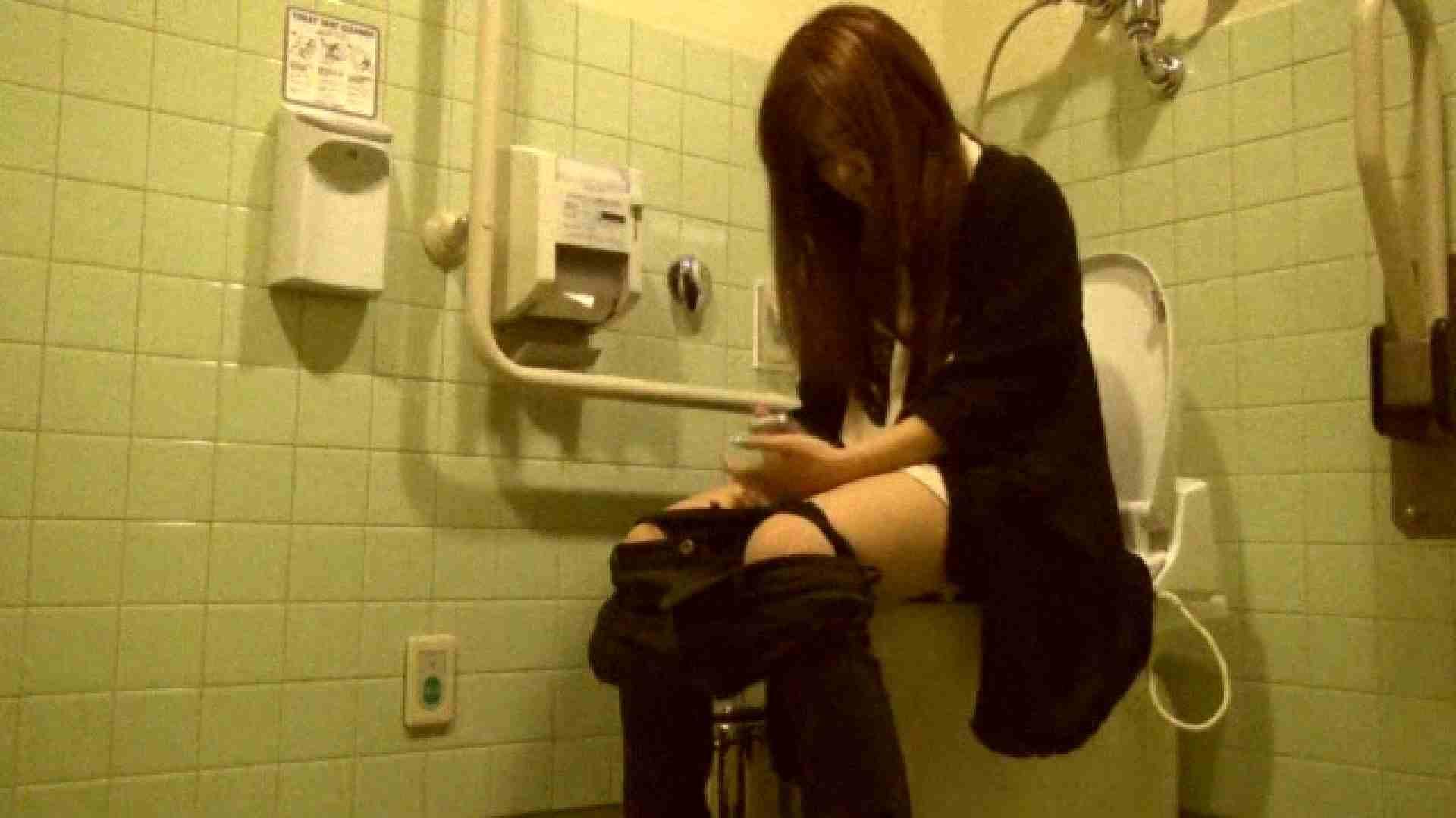 魔術師の お・も・て・な・し vol.26 19歳のバーの店員さんの洗面所をしばし… 美しいOLの裸体 | イタズラ  73pic 64
