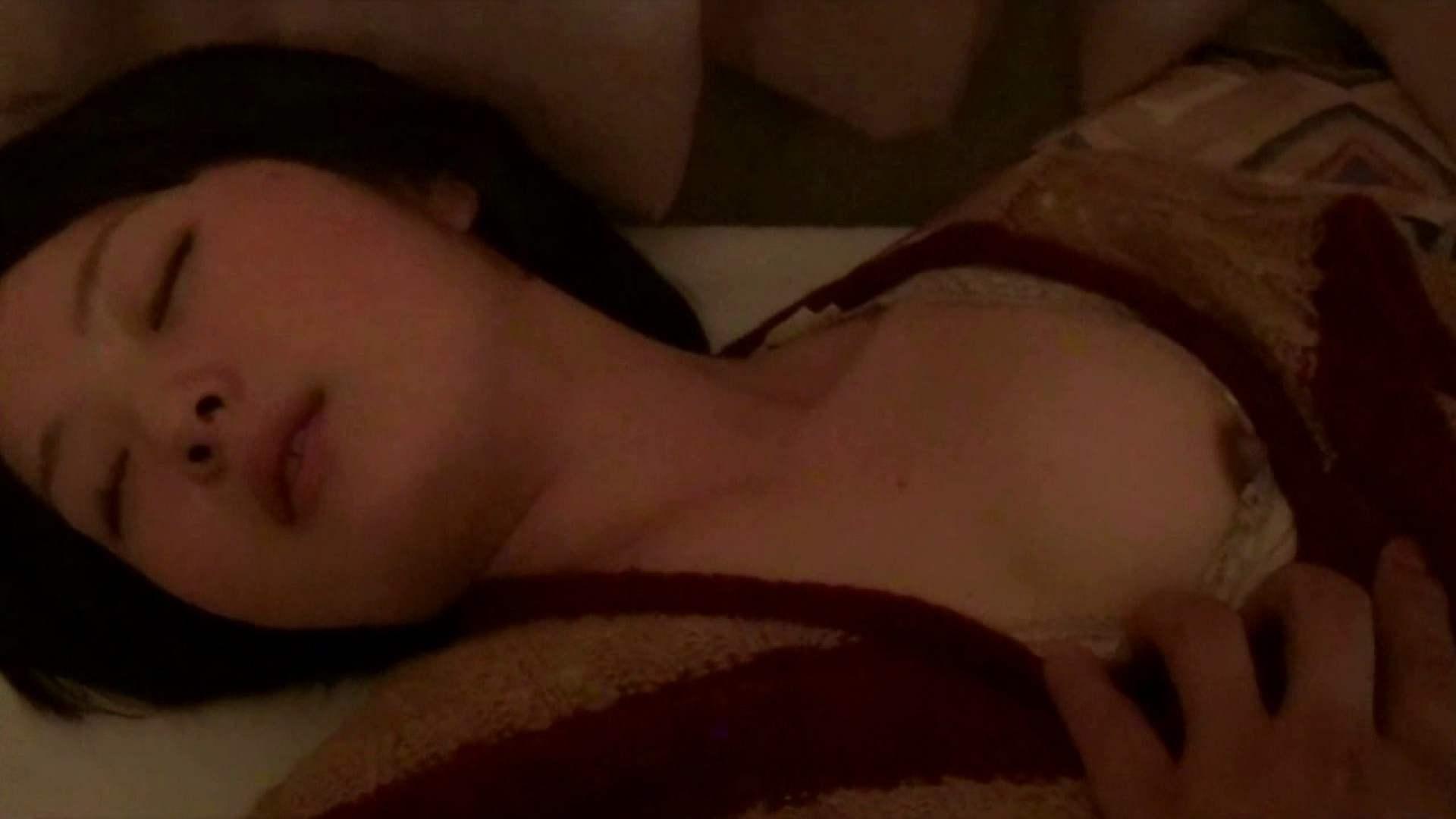 魔術師の お・も・て・な・し vol.29 女子大生のもてなし方 女子大生丸裸   美しいOLの裸体  103pic 88