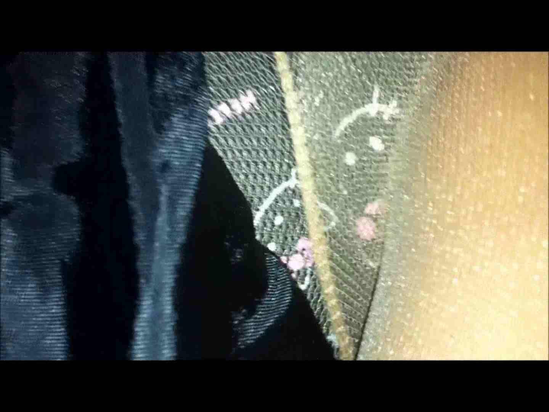 魔術師の お・も・て・な・し vol.49 現役JDは可愛いおパンツな件 美しいOLの裸体  104pic 104