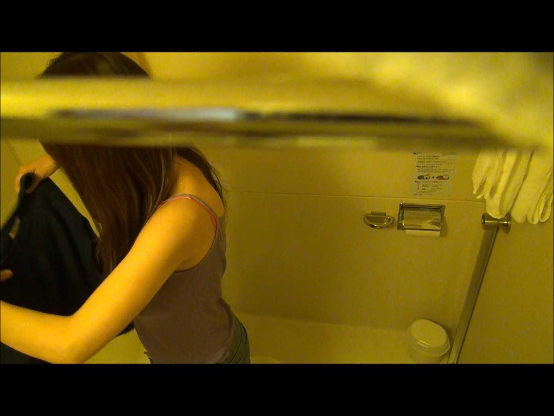 魔術師の お・も・て・な・し vol.51 プリティー巨乳ちゃんなんでカメラ仕掛けてみた 美しいOLの裸体 ワレメ無修正動画無料 89pic 2