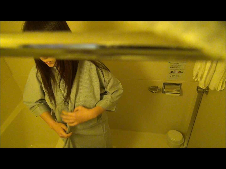 魔術師の お・も・て・な・し vol.51 プリティー巨乳ちゃんなんでカメラ仕掛けてみた 美しいOLの裸体 ワレメ無修正動画無料 89pic 8