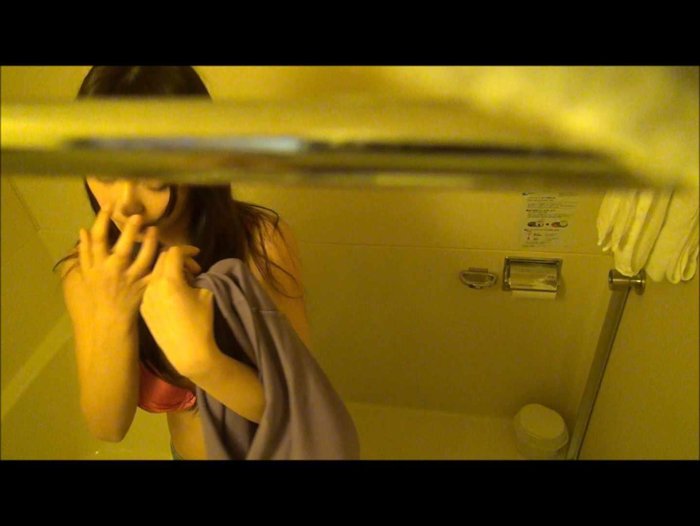 魔術師の お・も・て・な・し vol.51 プリティー巨乳ちゃんなんでカメラ仕掛けてみた 美しいOLの裸体 ワレメ無修正動画無料 89pic 11